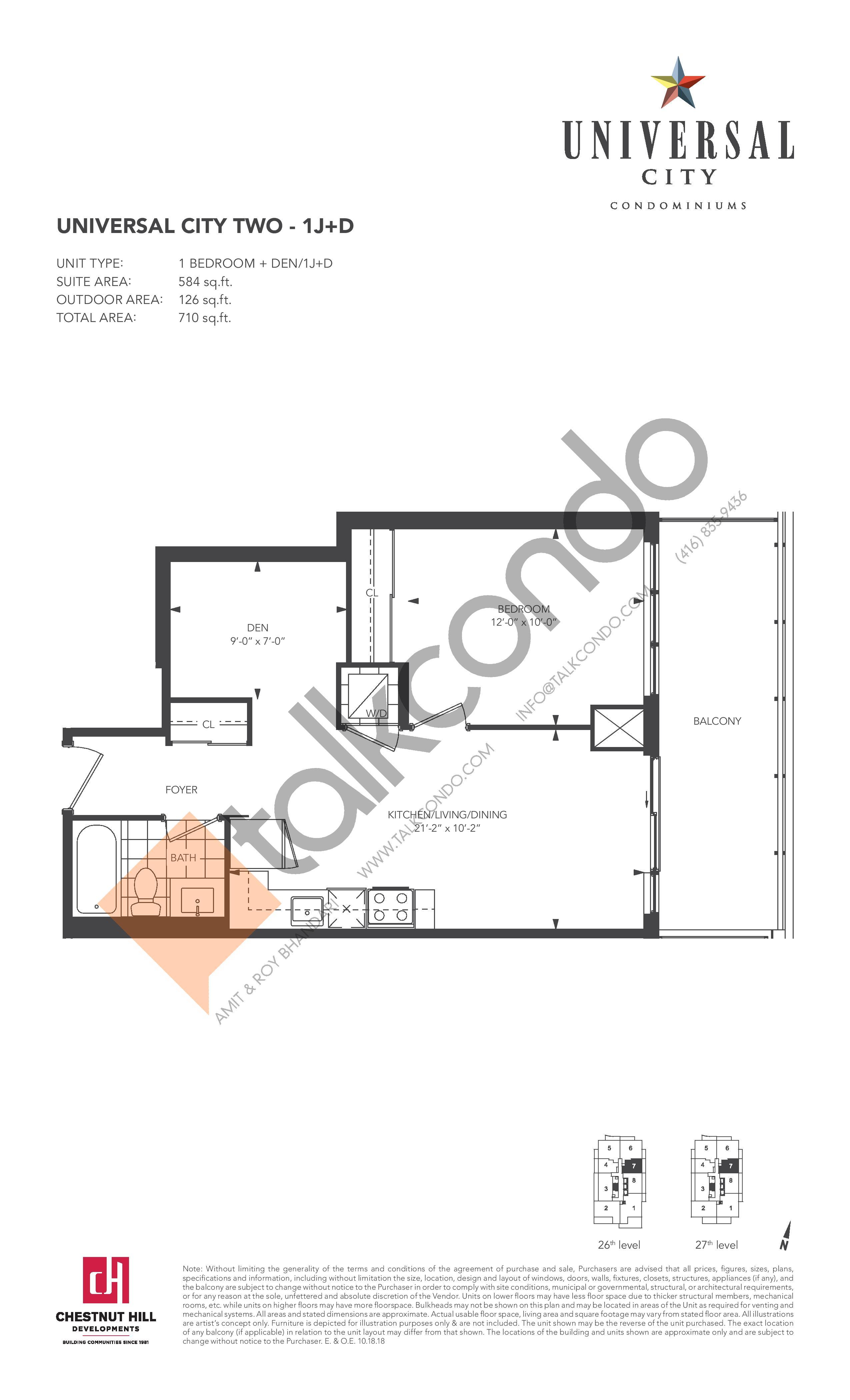 1J+D Floor Plan at Universal City 2 Condos - 584 sq.ft
