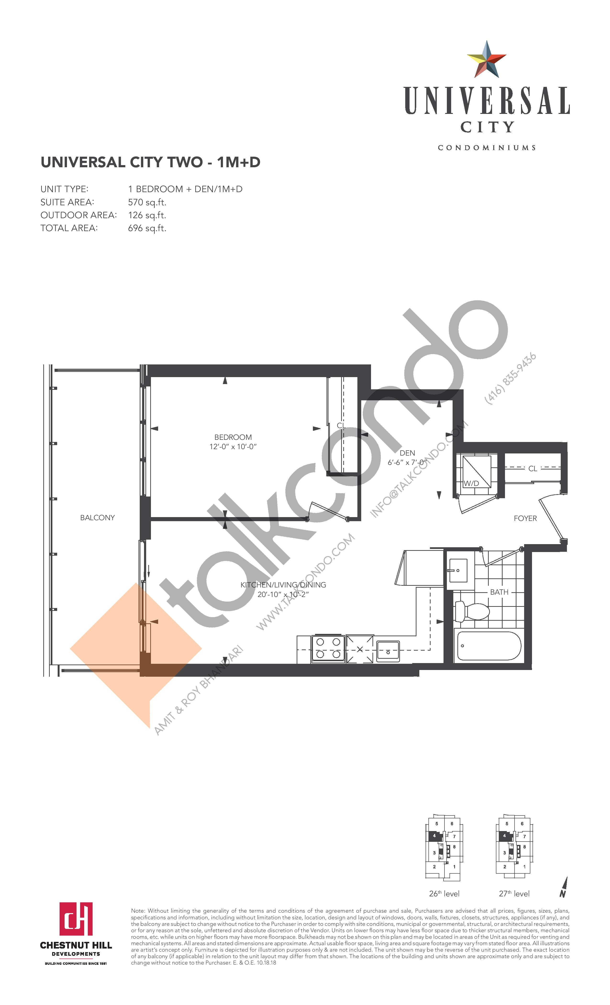 1M+D Floor Plan at Universal City 2 Condos - 570 sq.ft