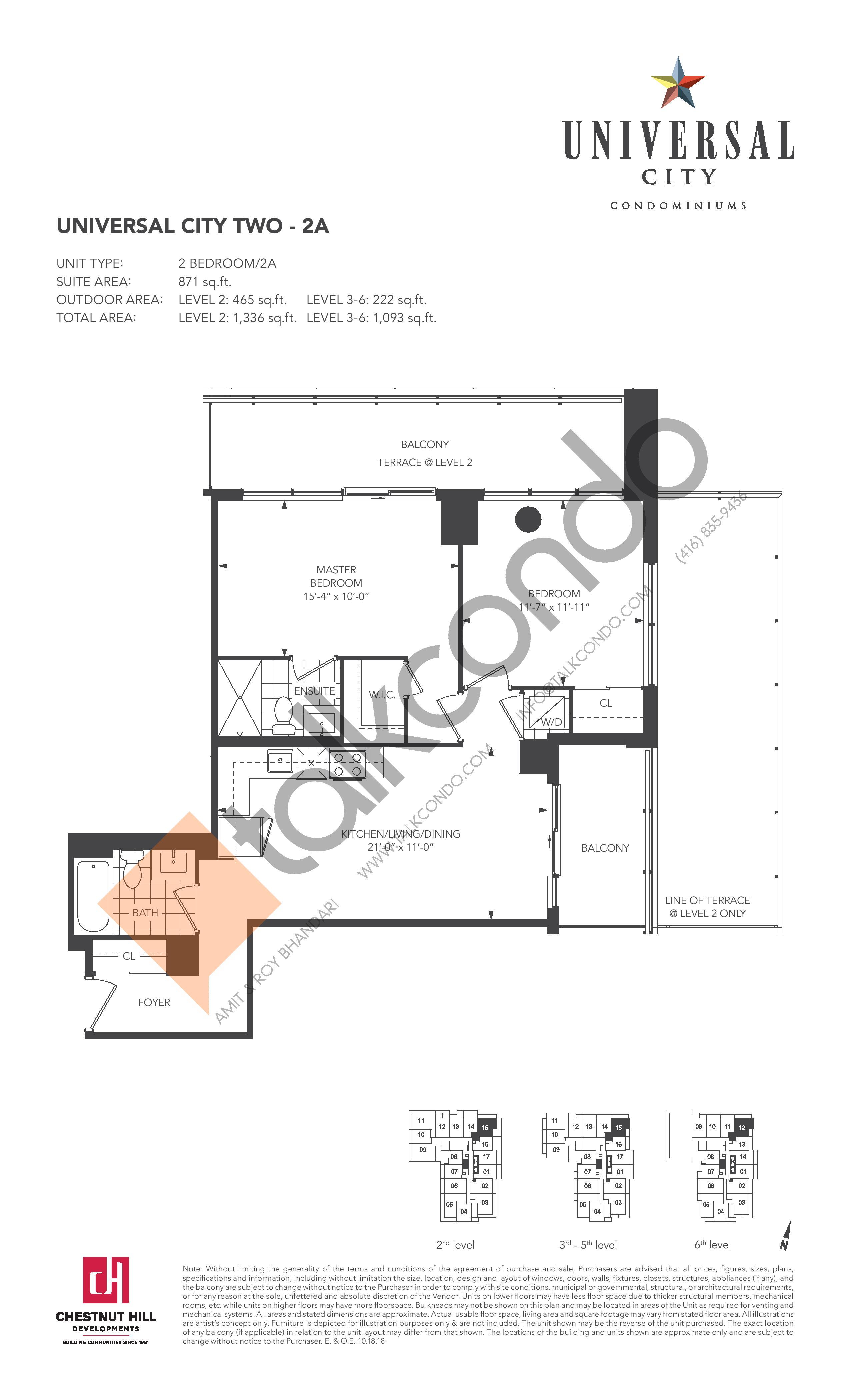 2A Floor Plan at Universal City 2 Condos - 871 sq.ft