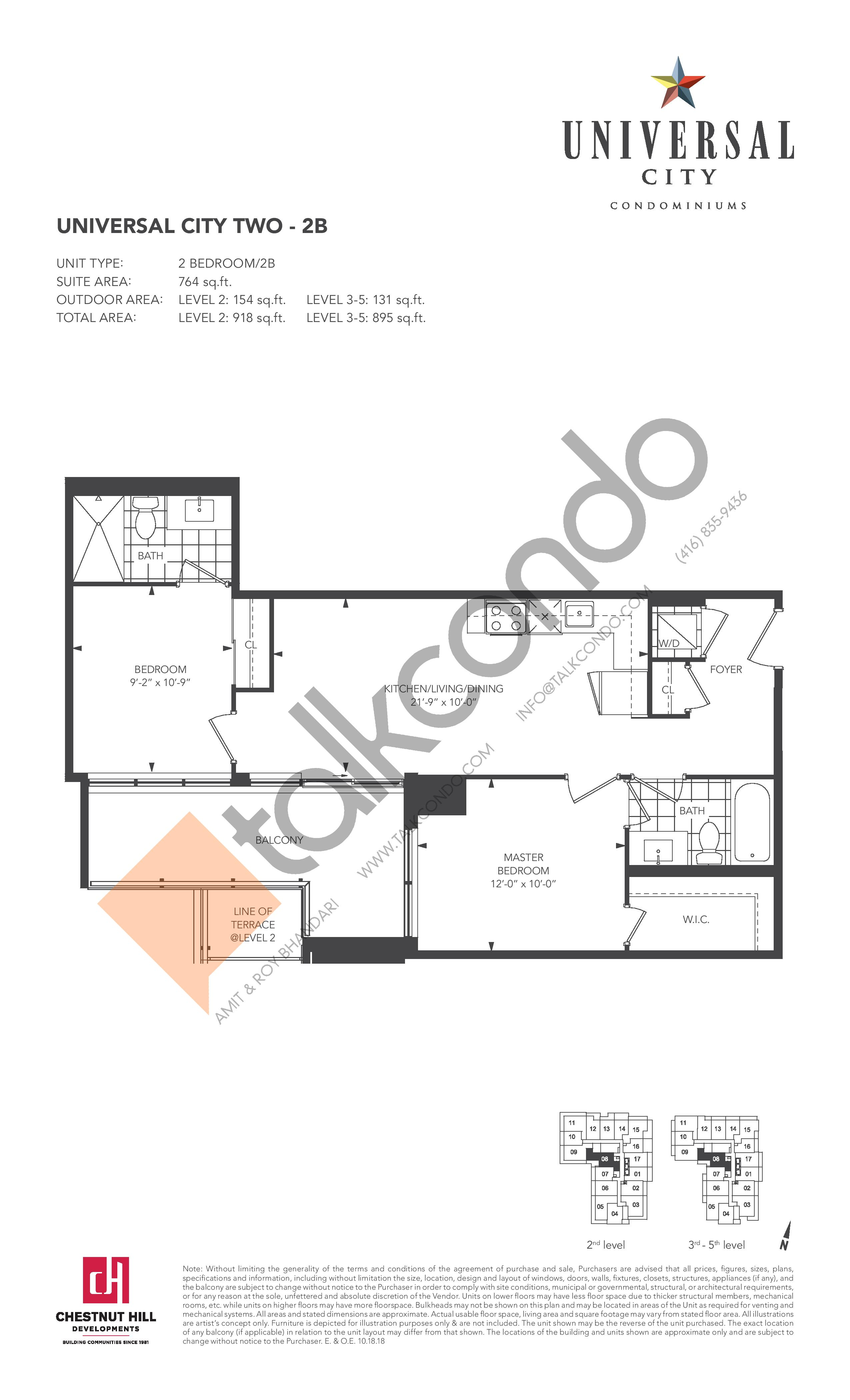 2B Floor Plan at Universal City 2 Condos - 764 sq.ft