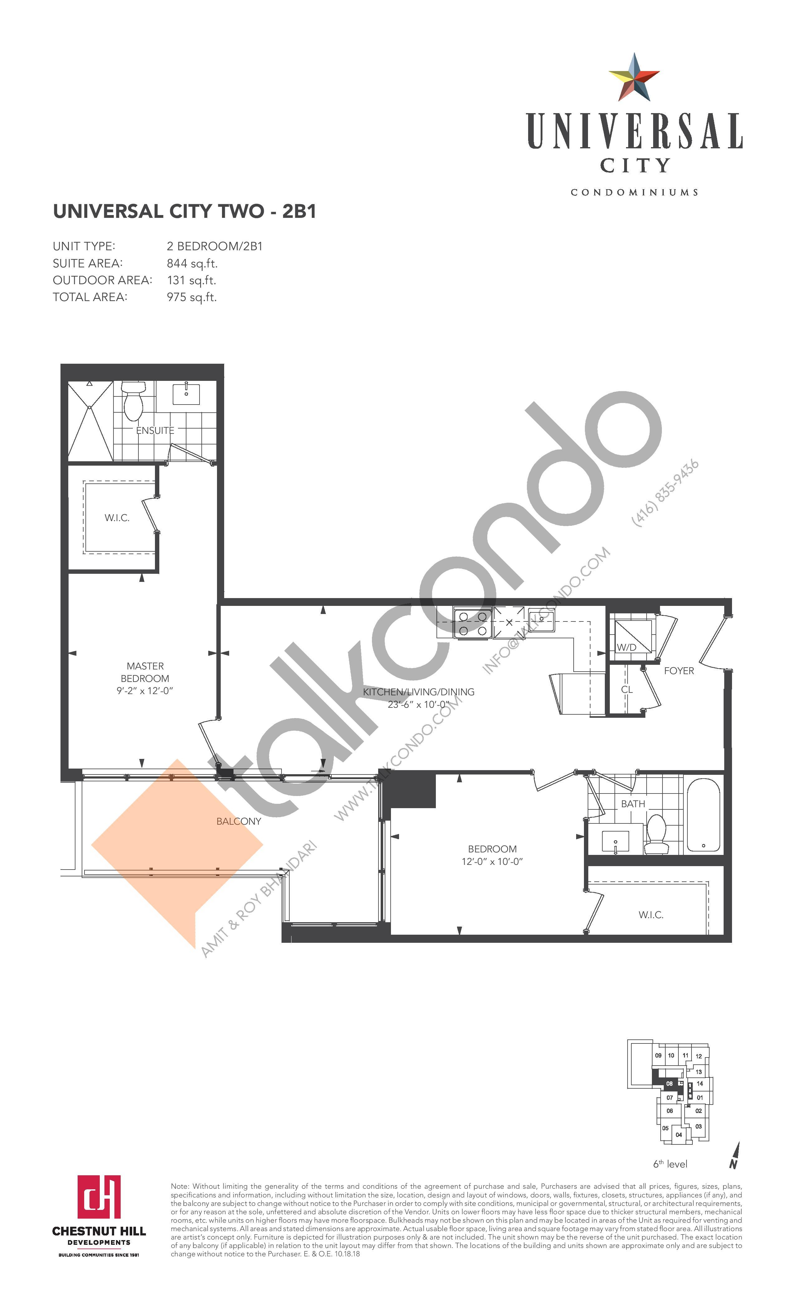 2B1 Floor Plan at Universal City 2 Condos - 844 sq.ft