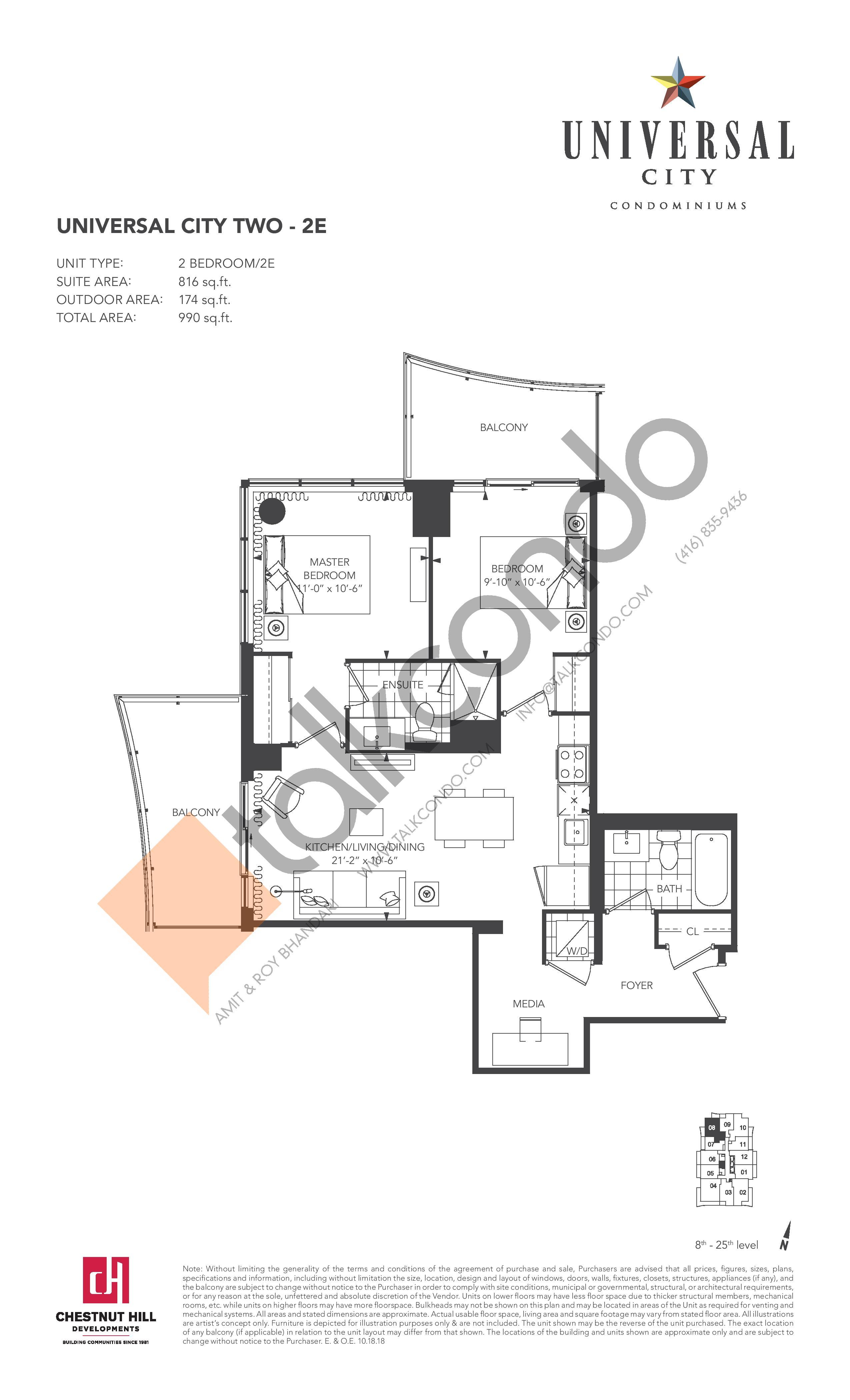 2E Floor Plan at Universal City 2 Condos - 816 sq.ft