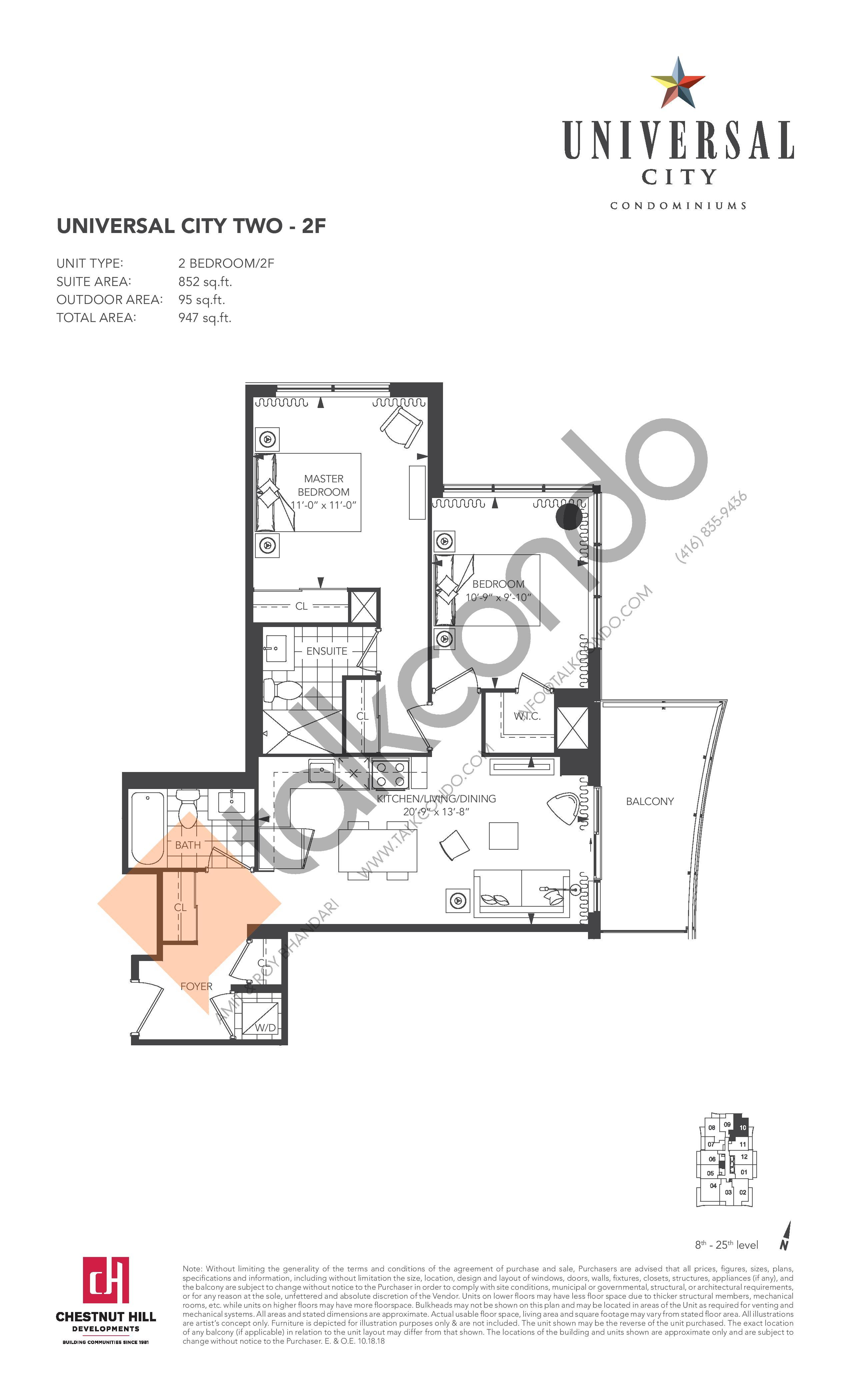 2F Floor Plan at Universal City 2 Condos - 852 sq.ft