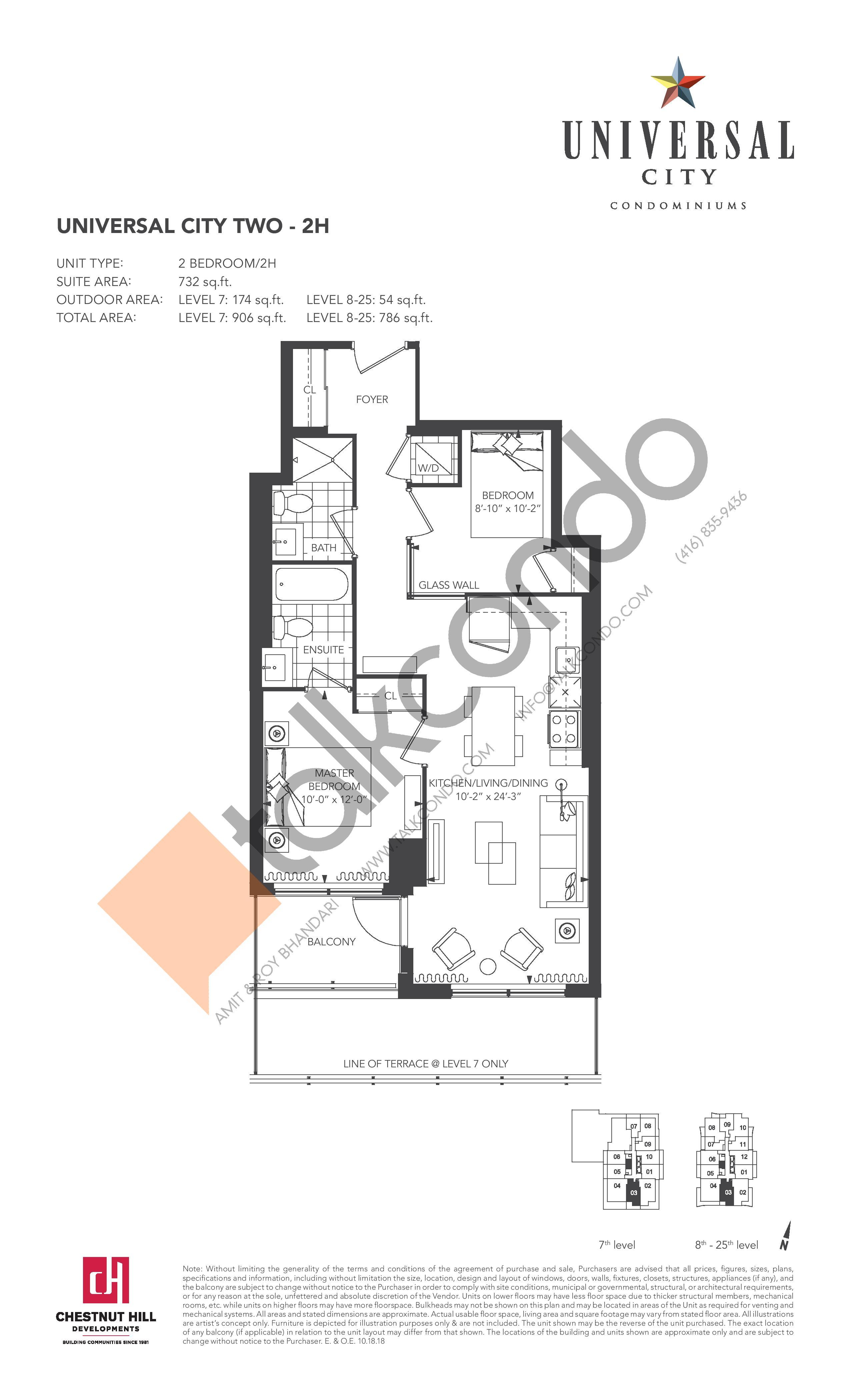 2H Floor Plan at Universal City 2 Condos - 732 sq.ft
