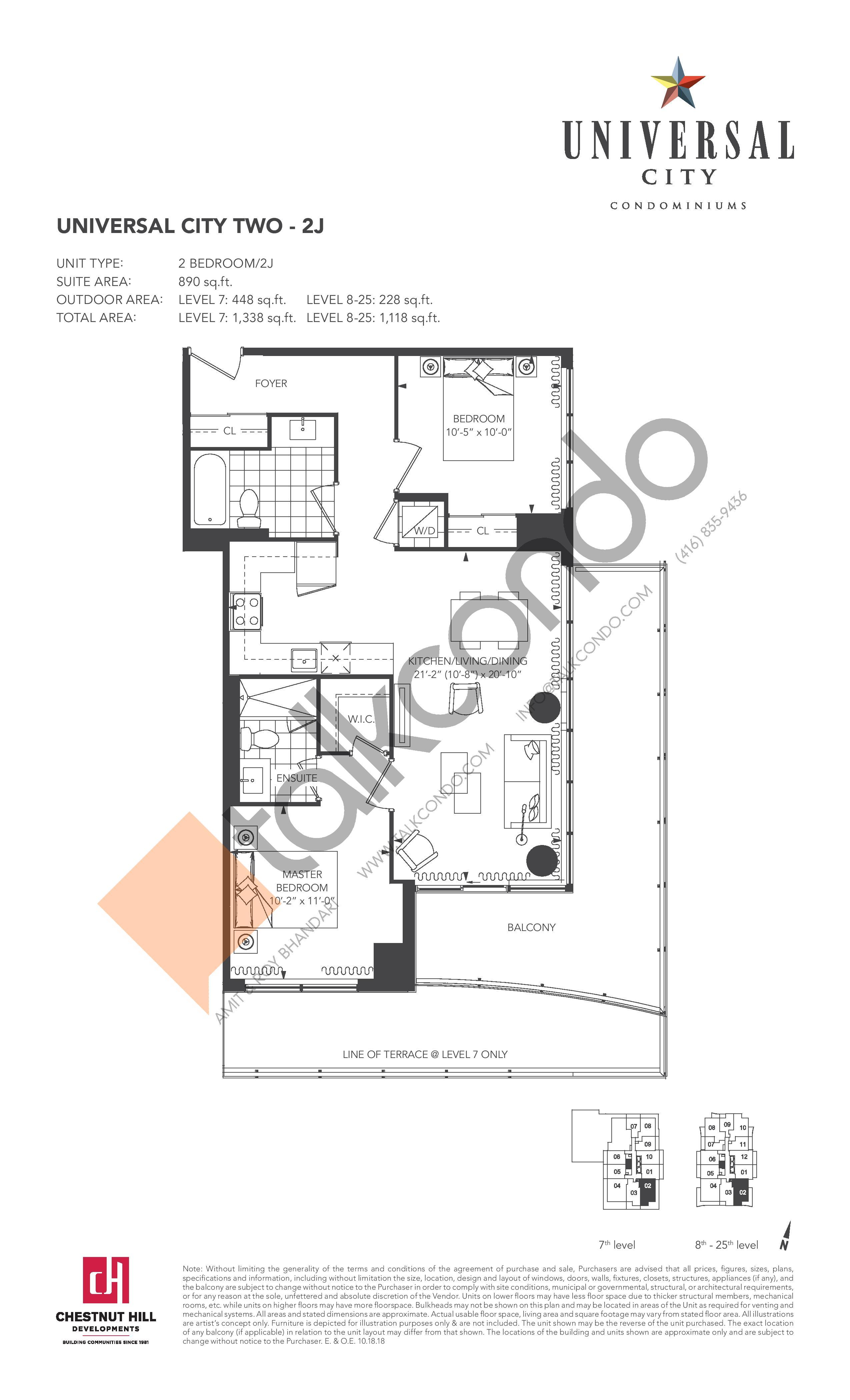 2J Floor Plan at Universal City 2 Condos - 890 sq.ft