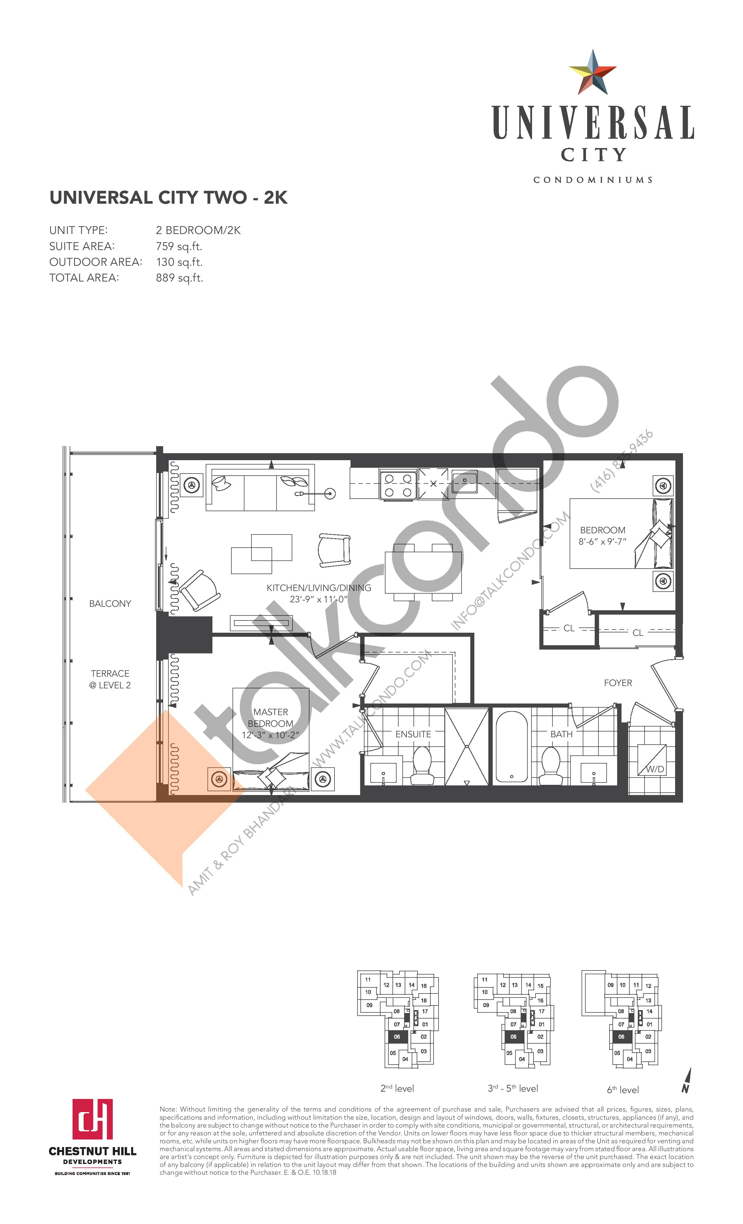 2K Floor Plan at Universal City 2 Condos - 759 sq.ft