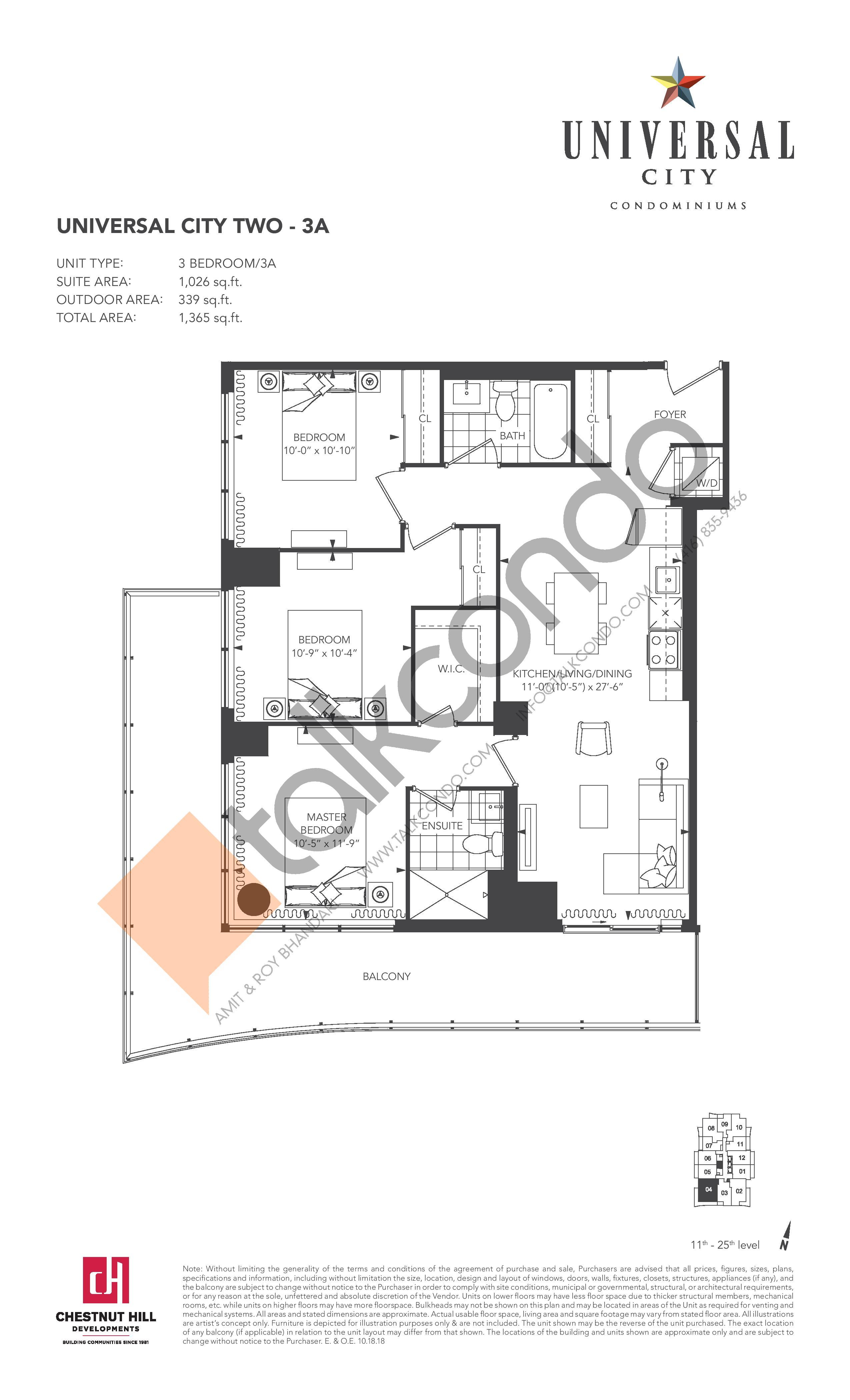 3A Floor Plan at Universal City 2 Condos - 1026 sq.ft