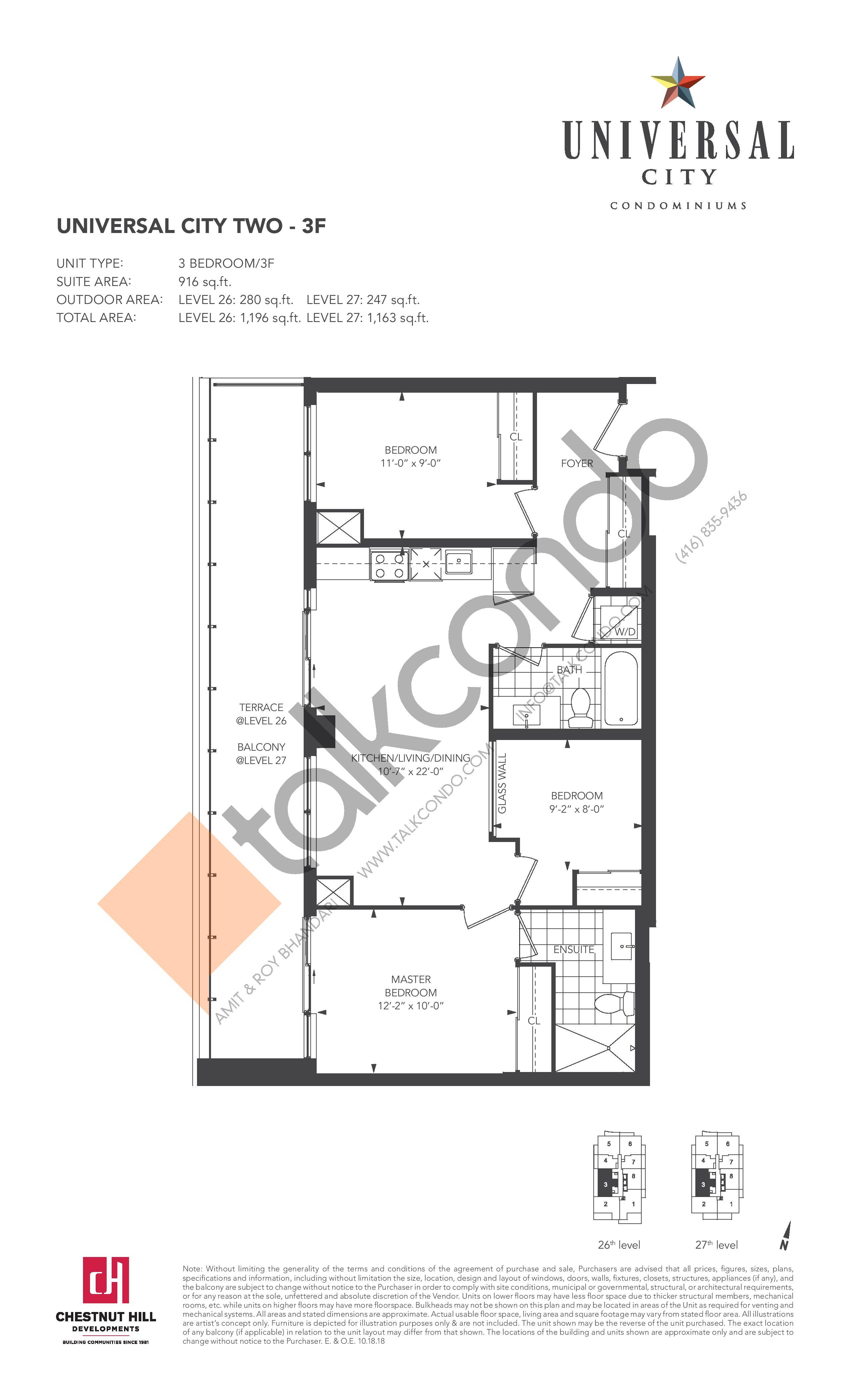 3F Floor Plan at Universal City 2 Condos - 916 sq.ft