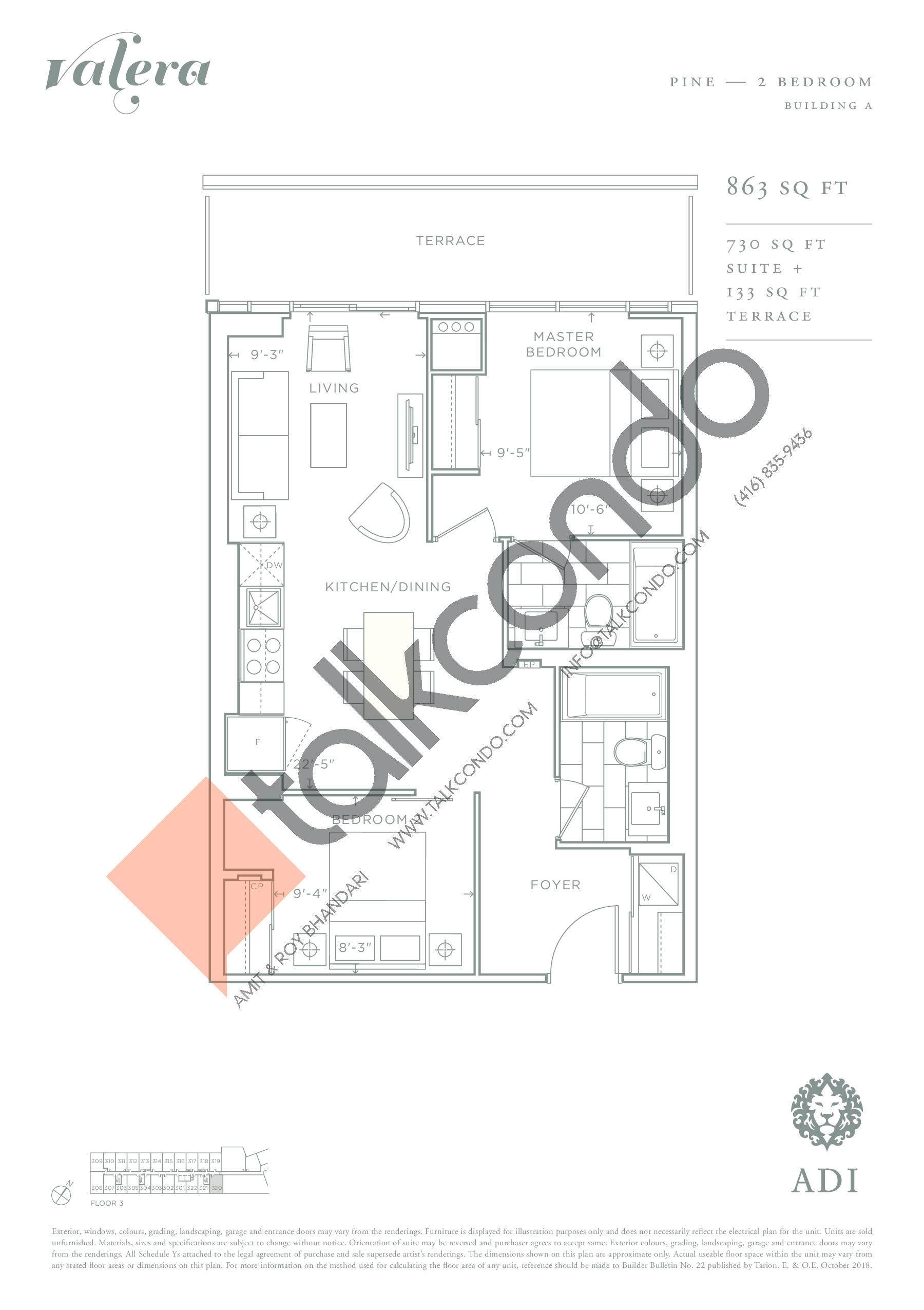 Pine Floor Plan at Valera Condos - 730 sq.ft
