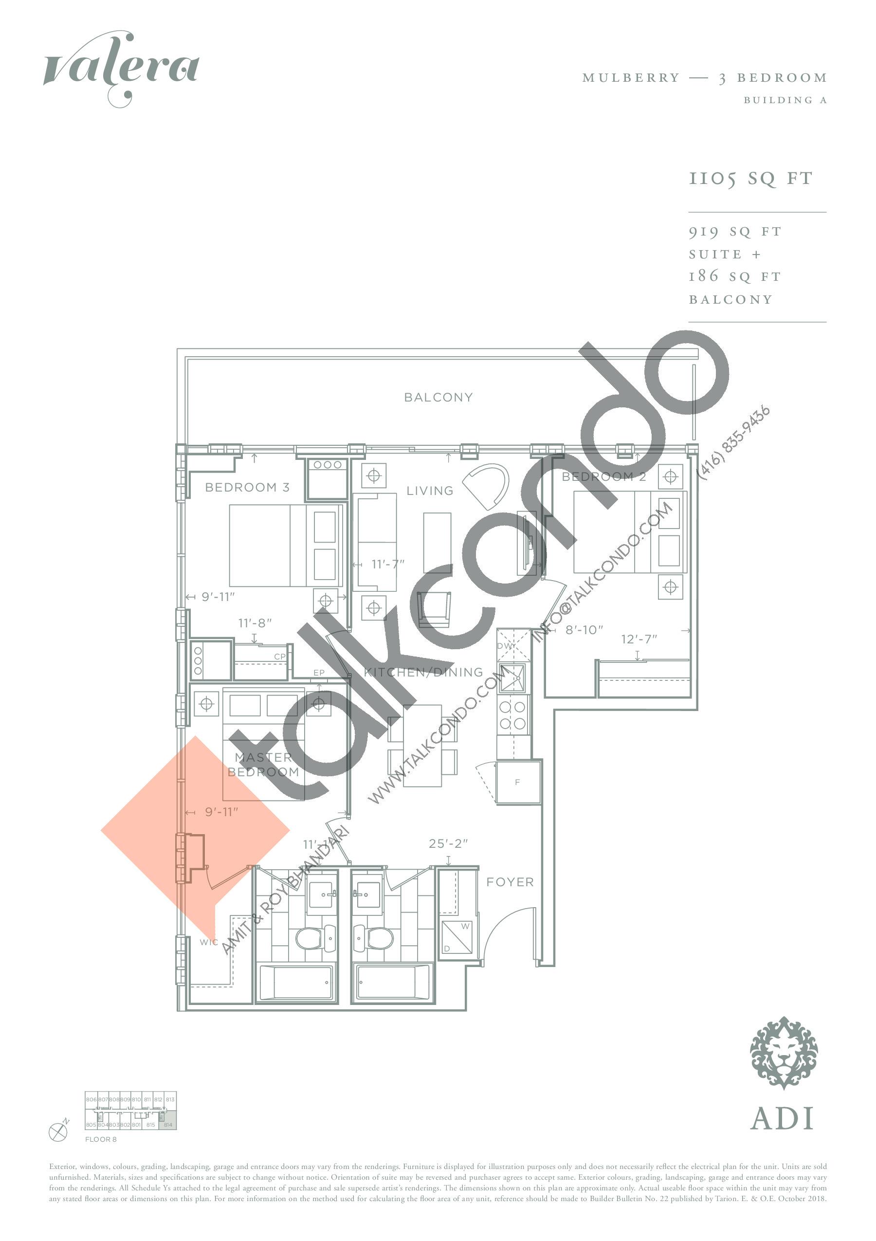 Mulberry Floor Plan at Valera Condos - 919 sq.ft