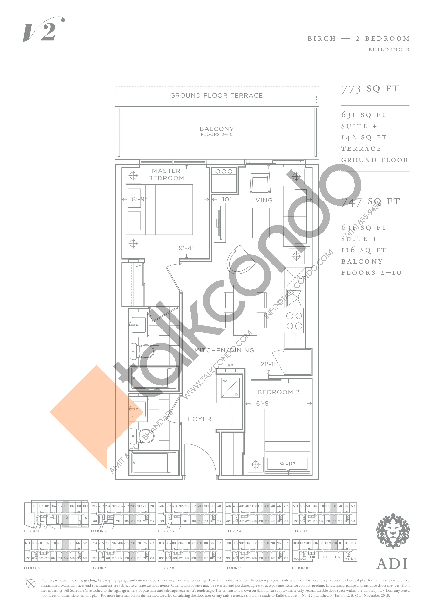Birch Floor Plan at Valera Condos 2 - 631 sq.ft