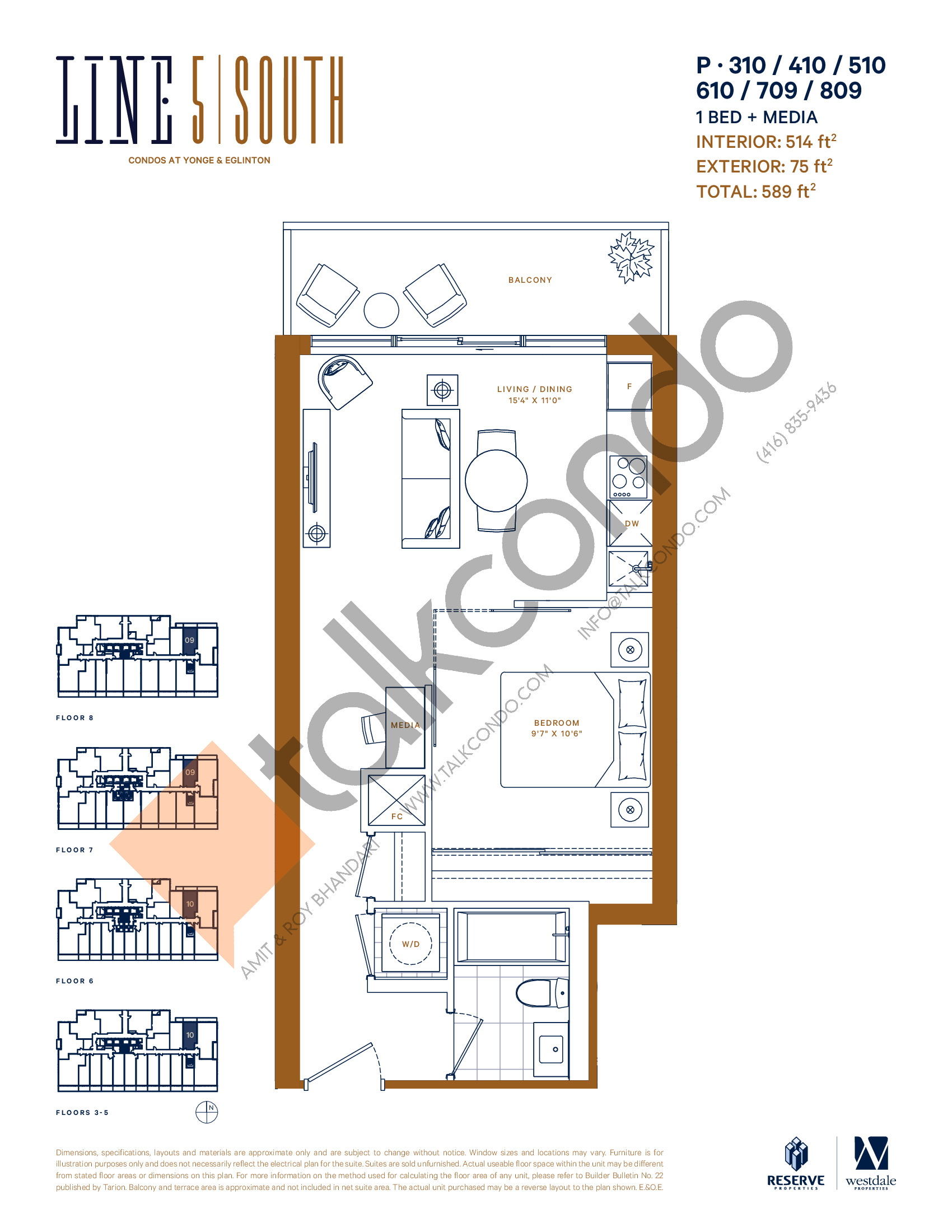 P-310 / 410 / 510 / 610 / 709 / 809 Floor Plan at Line 5 South Tower Condos - 514 sq.ft