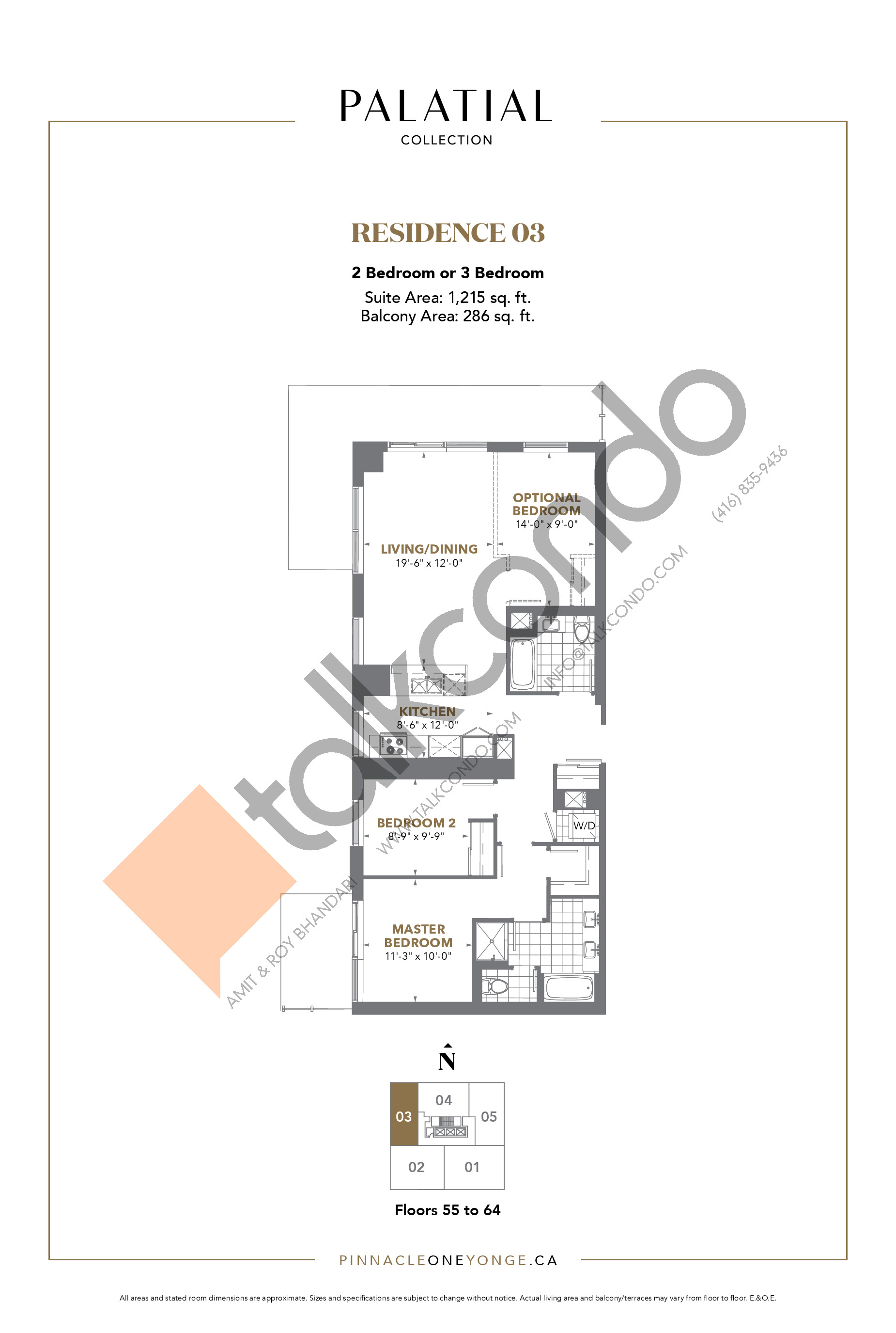 Palatial Collection - Residence 03 Floor Plan at The Prestige Condos at Pinnacle One Yonge - 1215 sq.ft