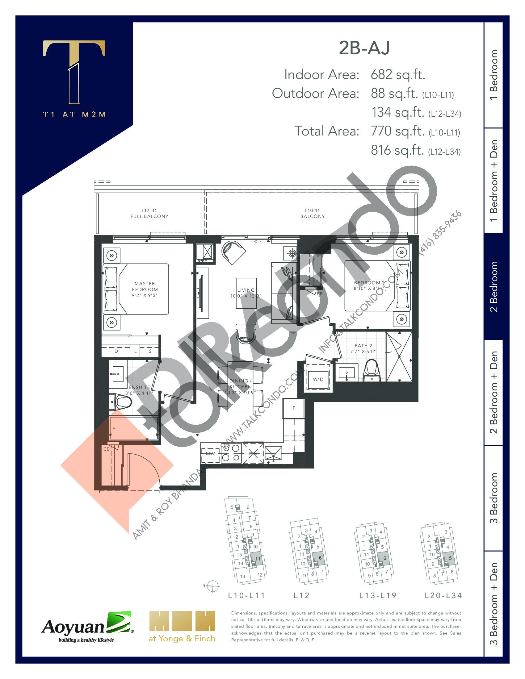 2B-AJ (Tower) Floor Plan at T1 at M2M Condos - 682 sq.ft
