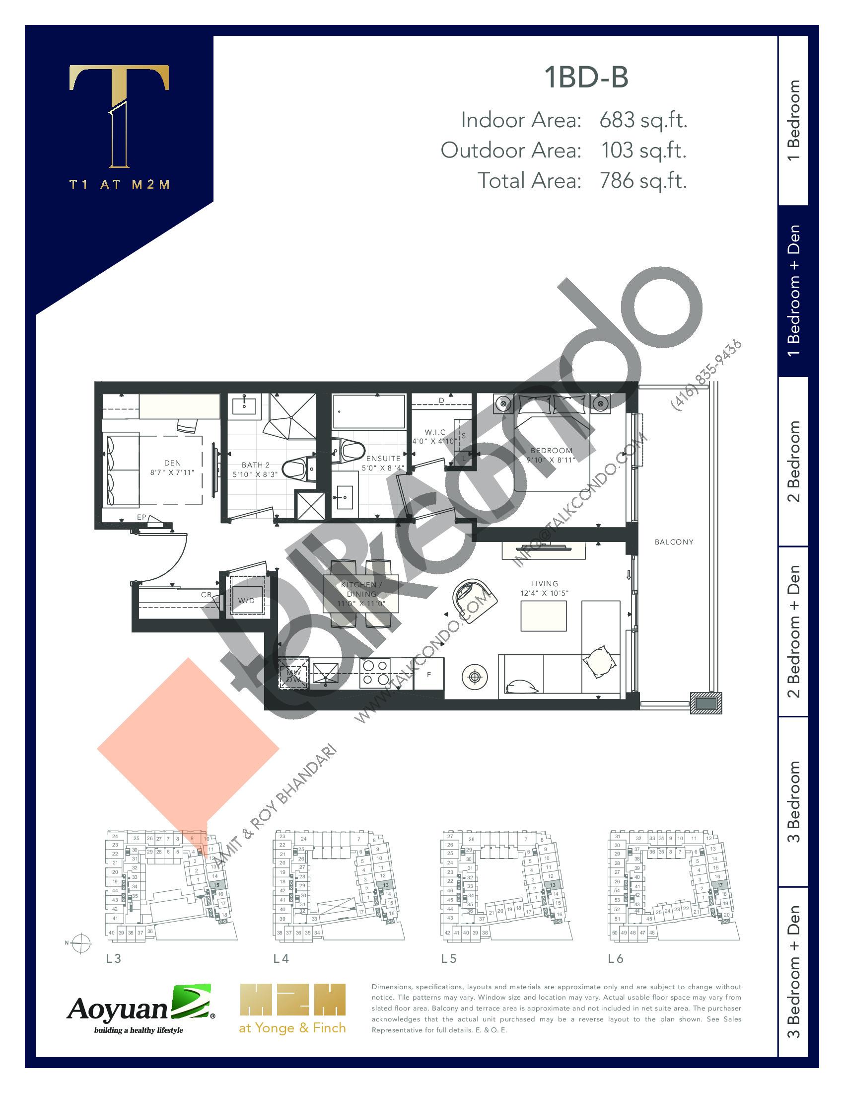 1BD-B (Podium) Floor Plan at T1 at M2M Condos - 683 sq.ft