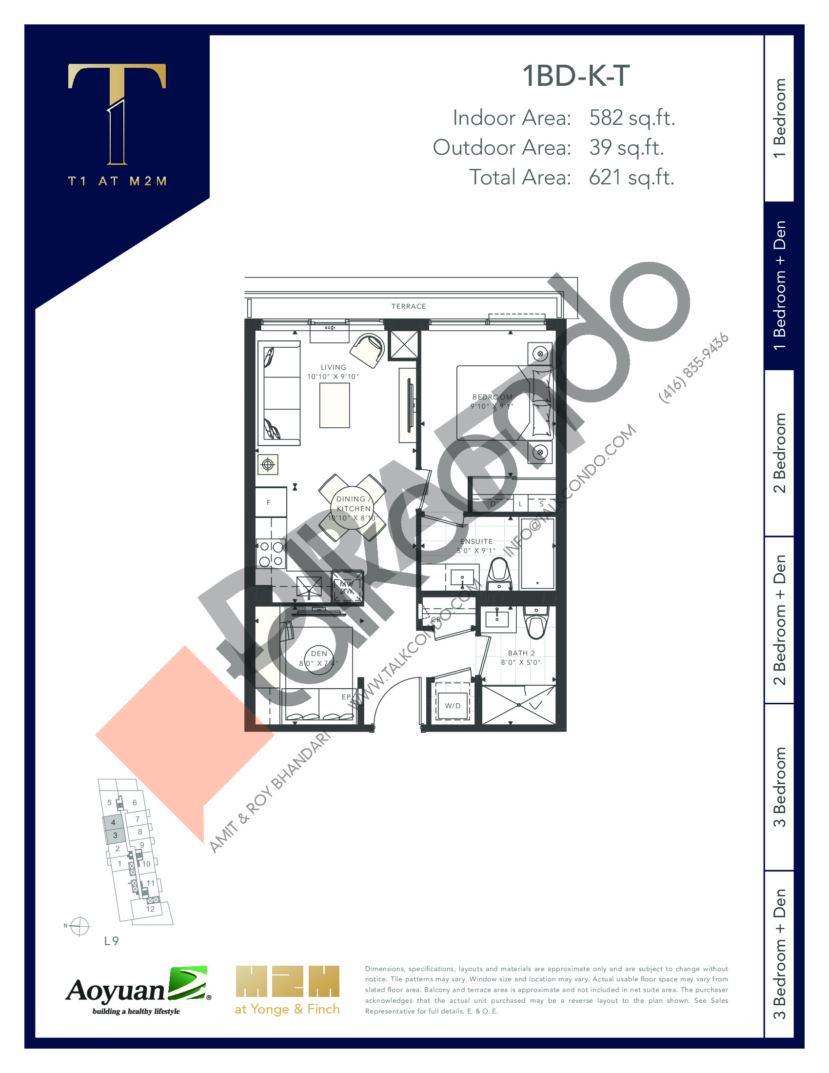 1BD-K-T (Podium) Floor Plan at T1 at M2M Condos - 582 sq.ft