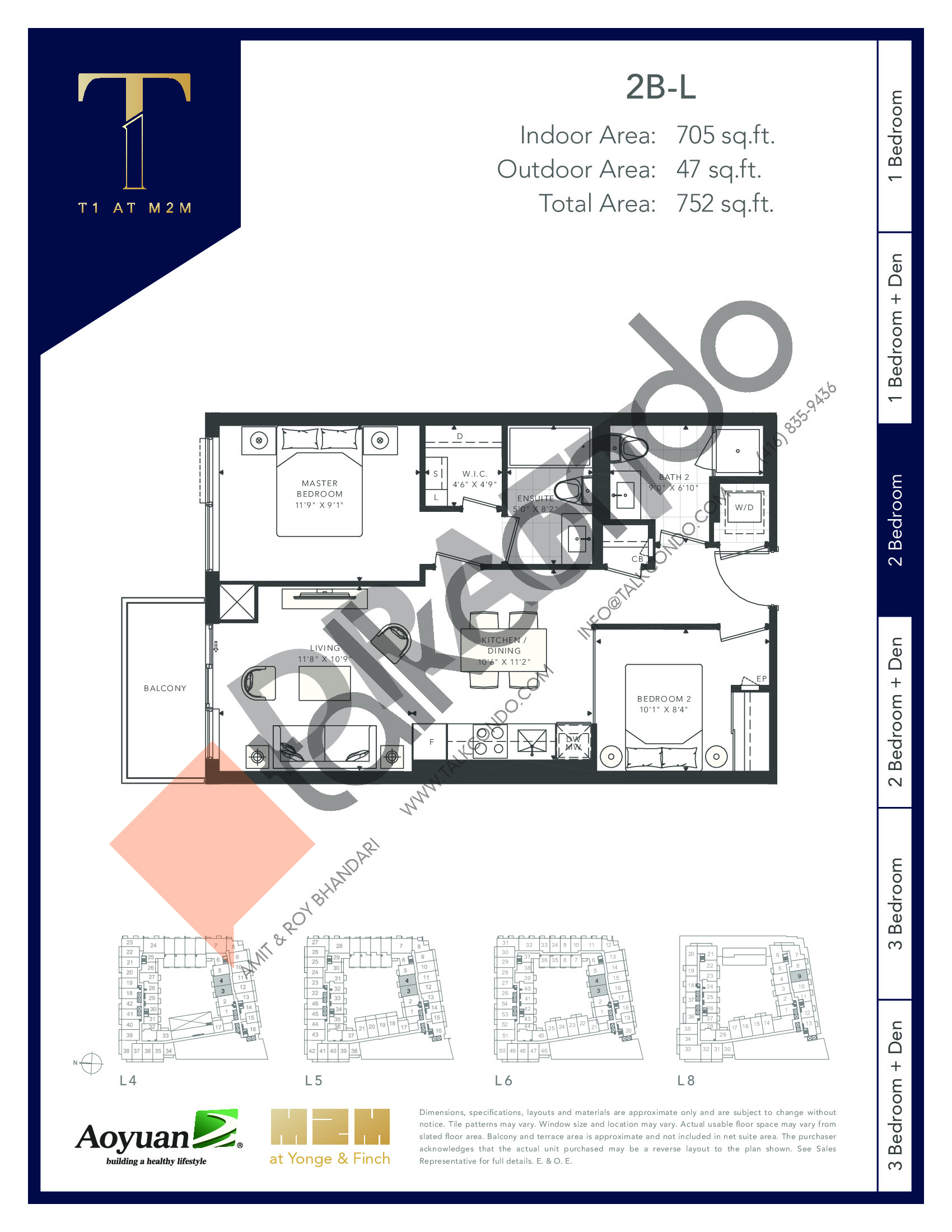2B-L (Podium) Floor Plan at T1 at M2M Condos - 705 sq.ft