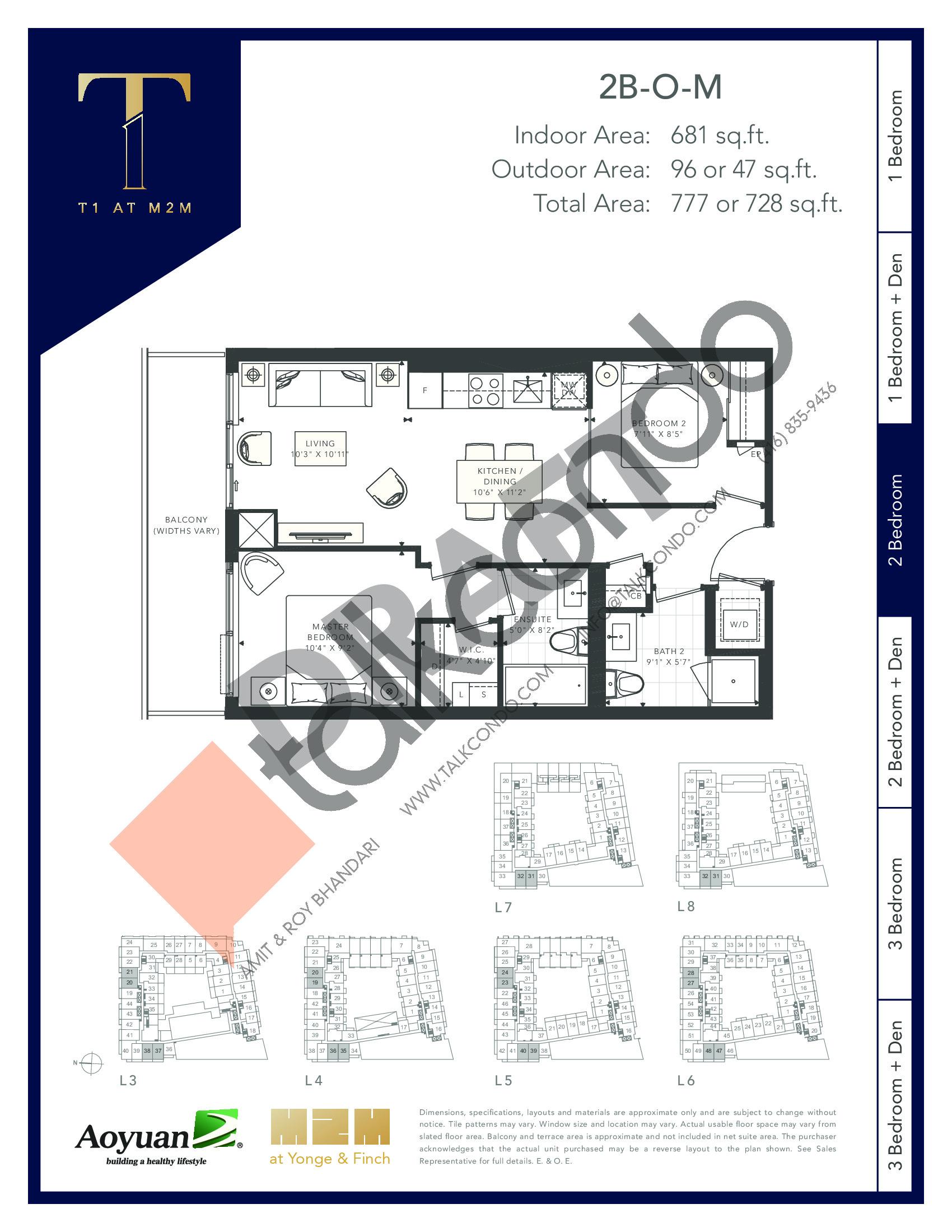 2B-O-M (Podium) Floor Plan at T1 at M2M Condos - 681 sq.ft