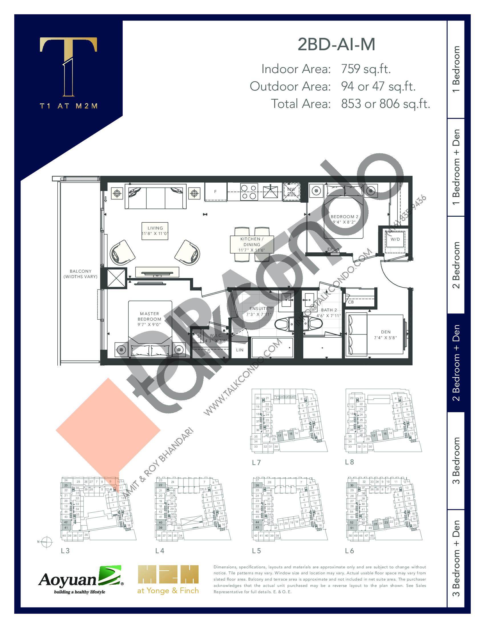 2BD-AI-M (Podium) Floor Plan at T1 at M2M Condos - 759 sq.ft