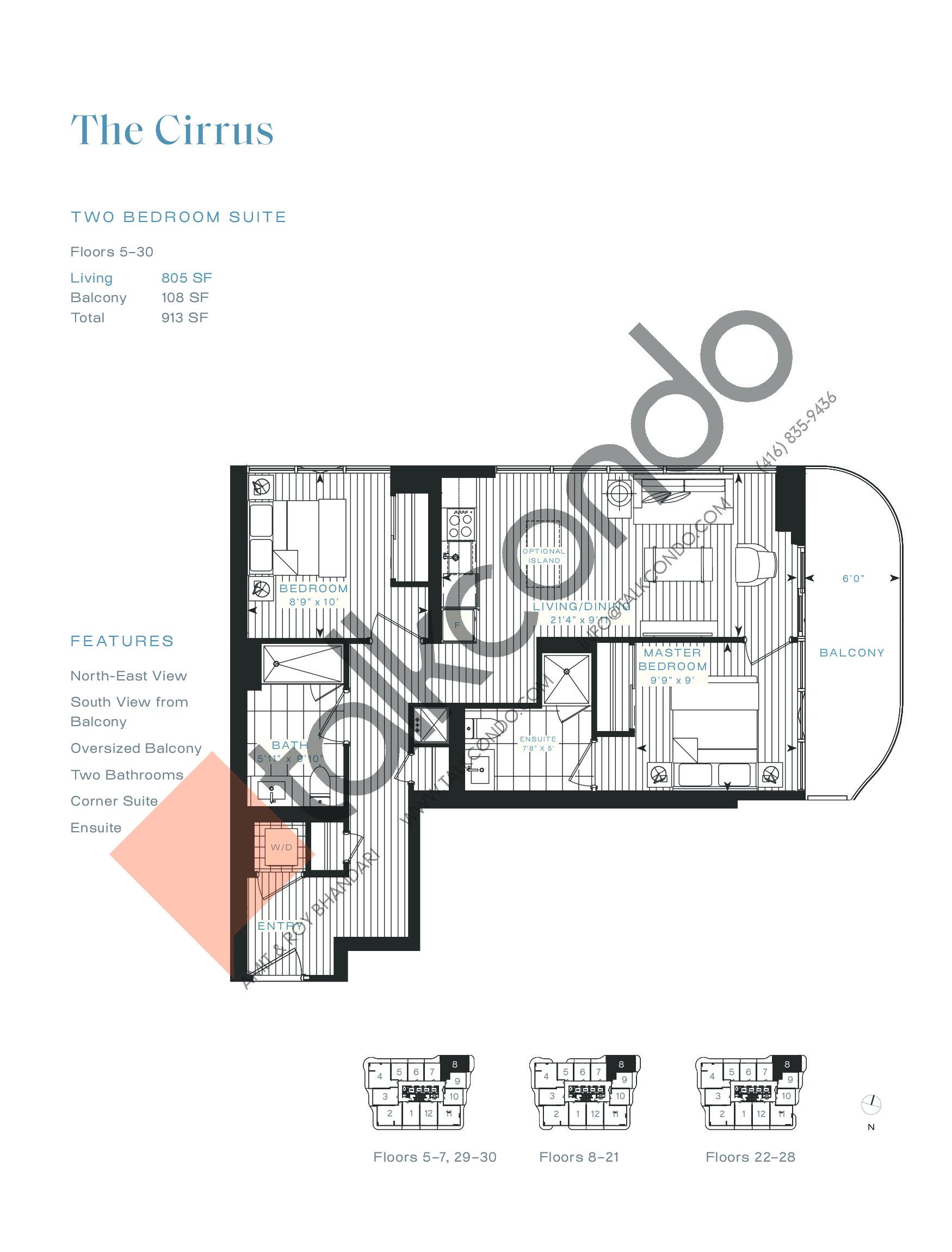 The Cirrus Floor Plan at Azura Condos - 805 sq.ft