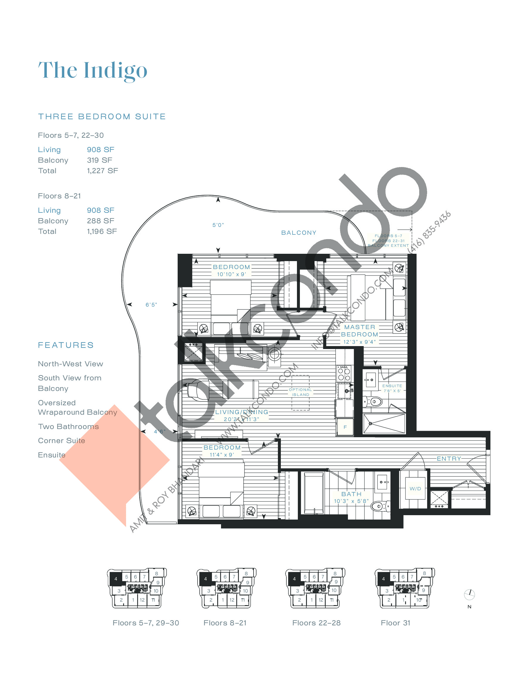 The Indigo (Terrace) Floor Plan at Azura Condos - 908 sq.ft