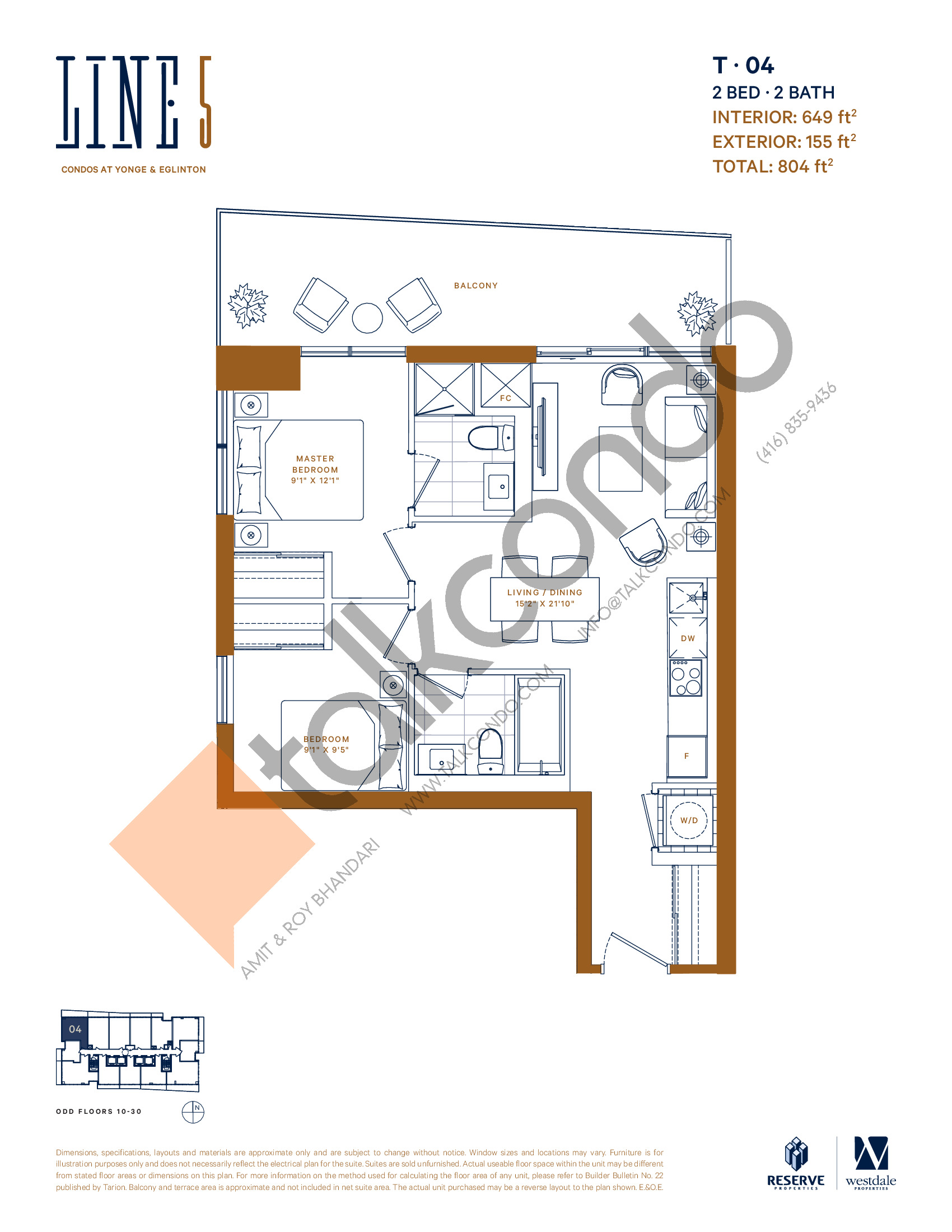 T-04 Floor Plan at Line 5 South Tower Condos - 649 sq.ft