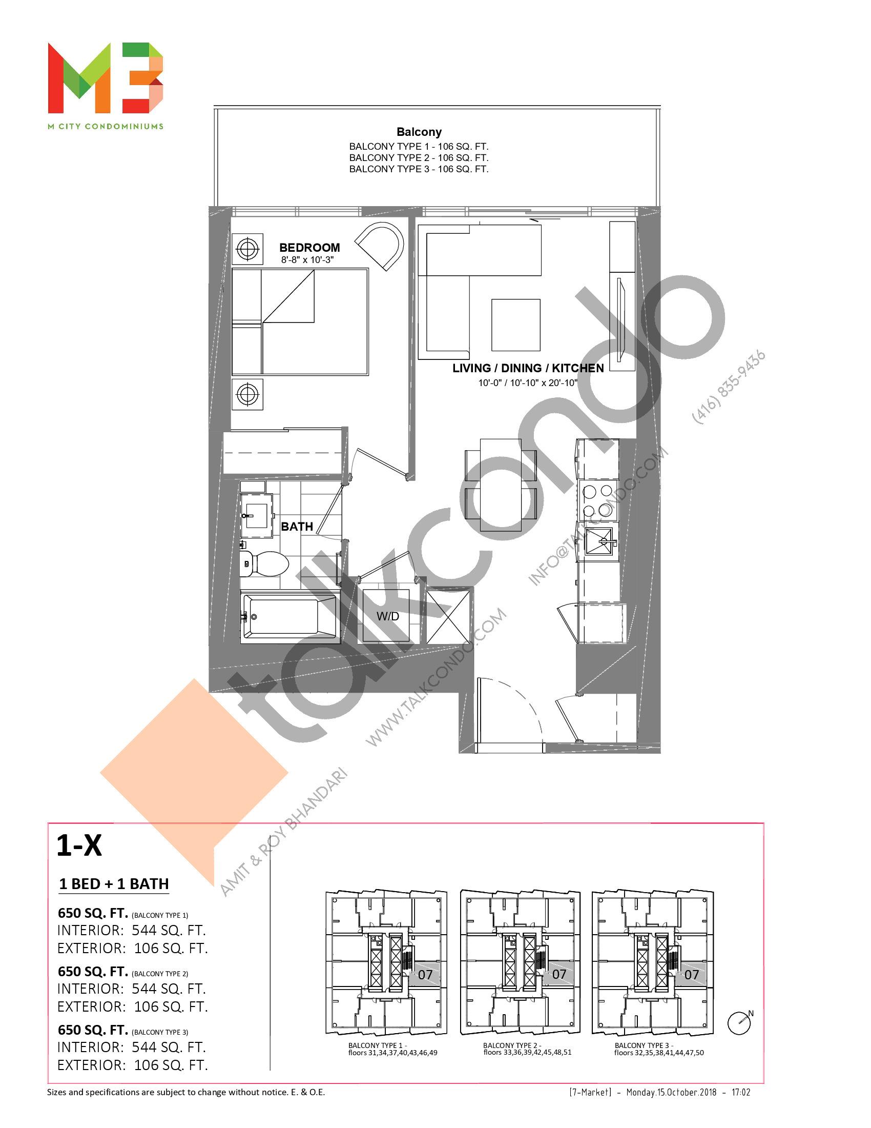 1-X Floor Plan at M3 Condos - 544 sq.ft