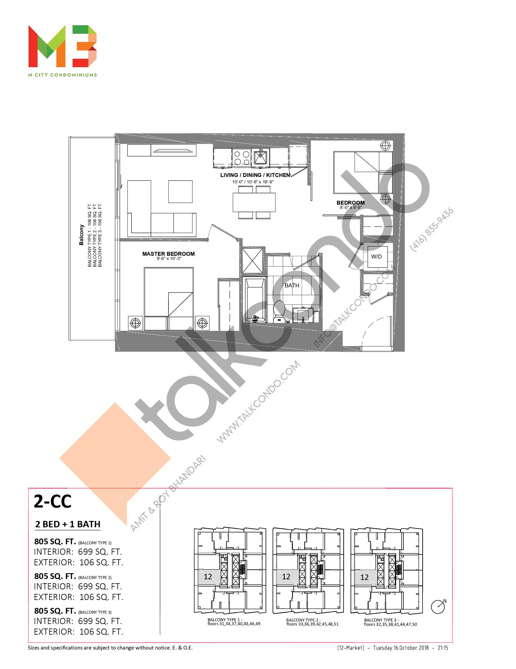 2-CC Floor Plan at M3 Condos - 699 sq.ft