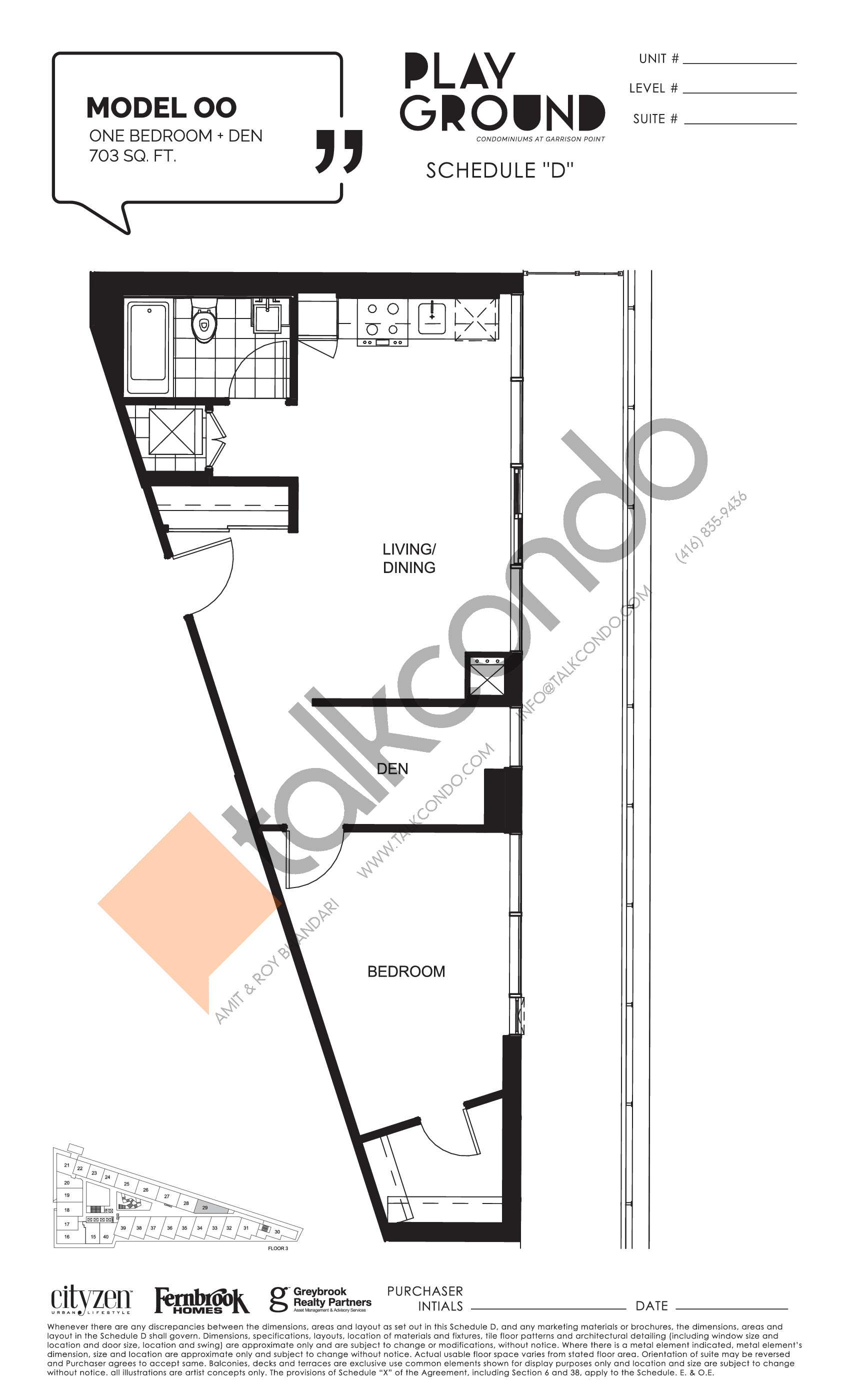 Model OO Floor Plan at Playground Condos at Garrison Point - 703 sq.ft