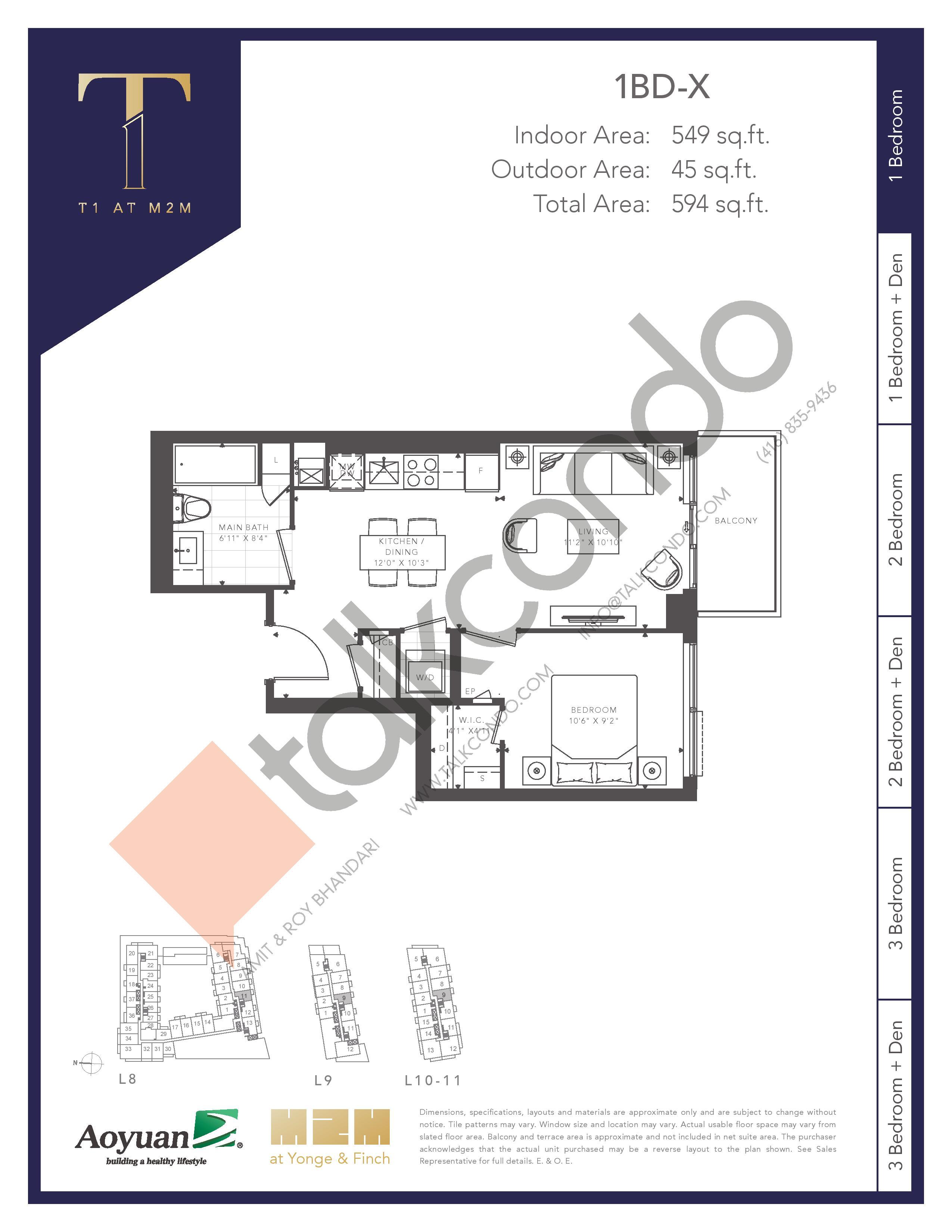 1BD-X (Tower) Floor Plan at T1 at M2M Condos - 549 sq.ft