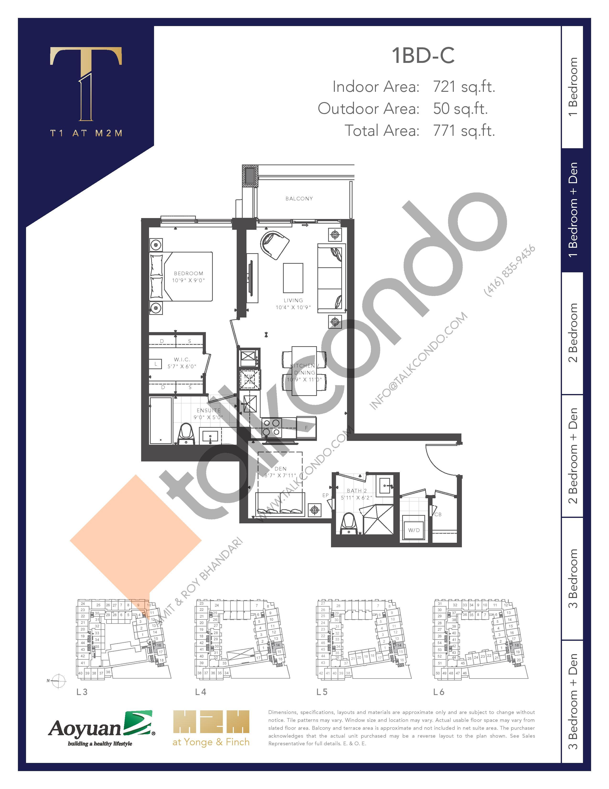 1BD-C (Tower) Floor Plan at T1 at M2M Condos - 721 sq.ft
