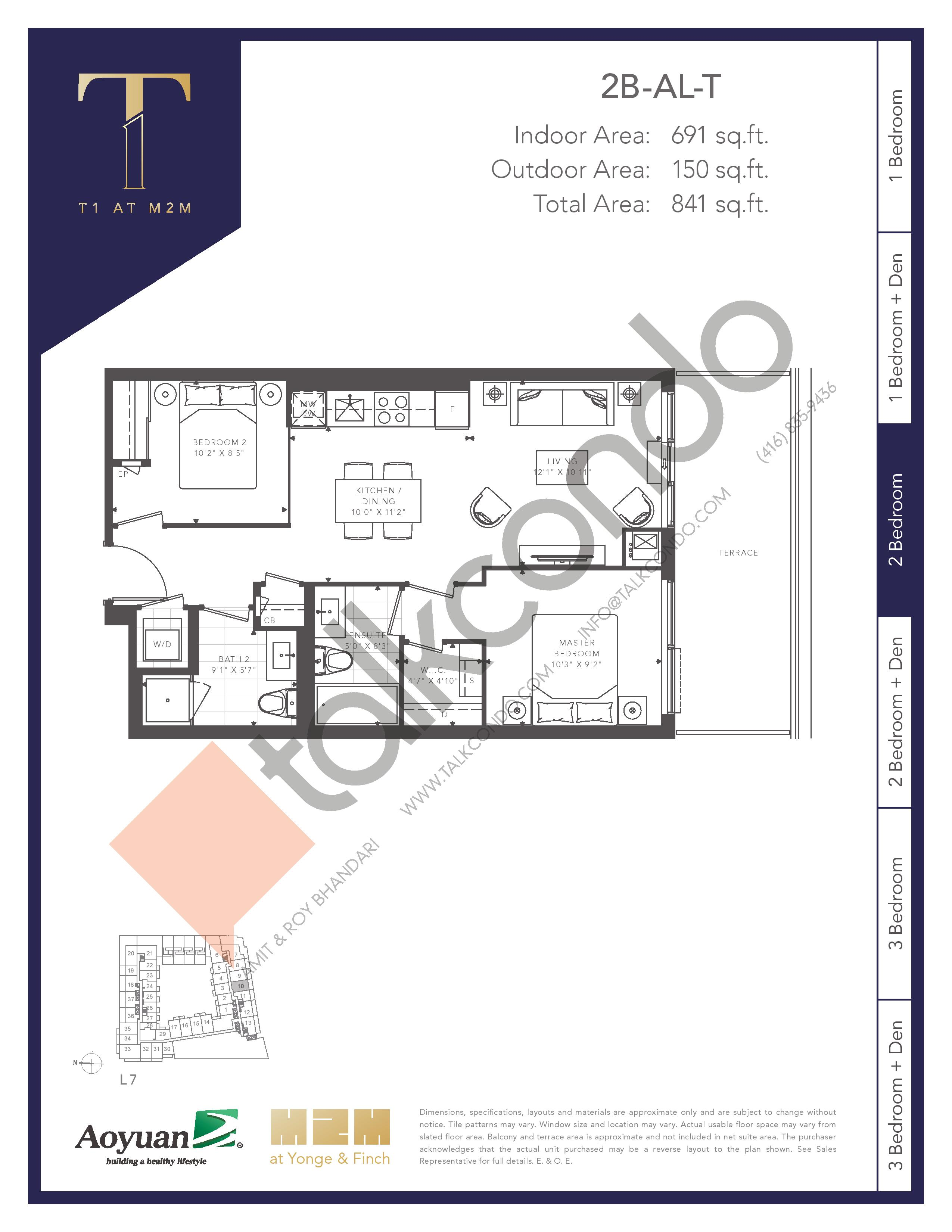 2B-AL-T (Tower) Floor Plan at T1 at M2M Condos - 691 sq.ft