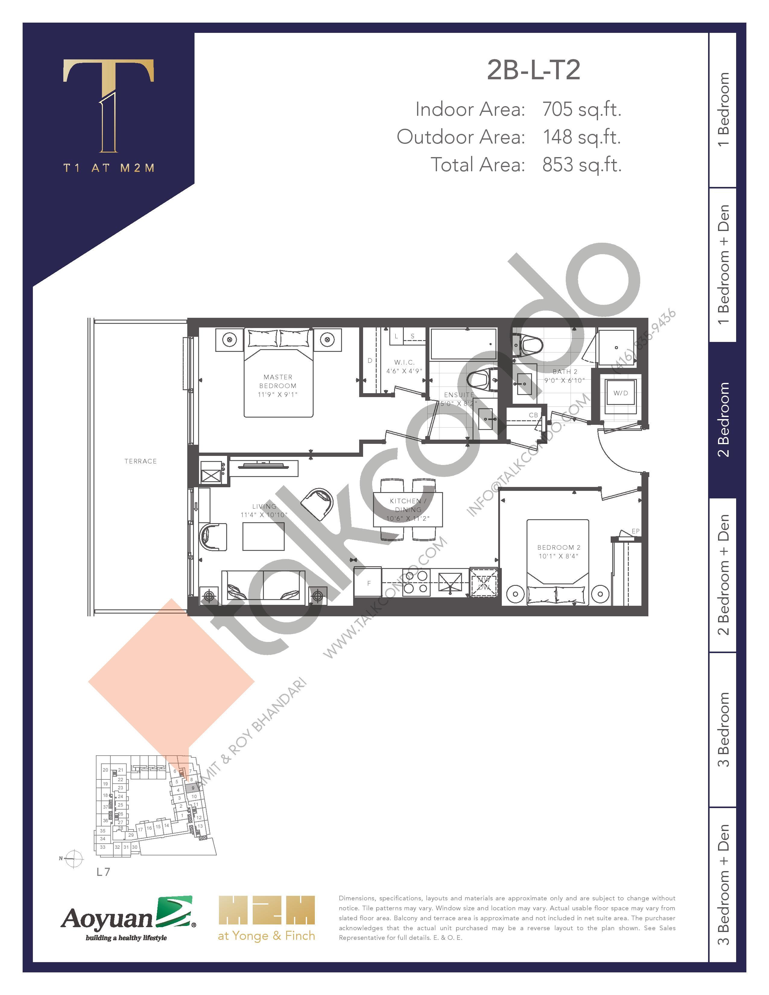 2B-L-T2 (Tower) Floor Plan at T1 at M2M Condos - 705 sq.ft