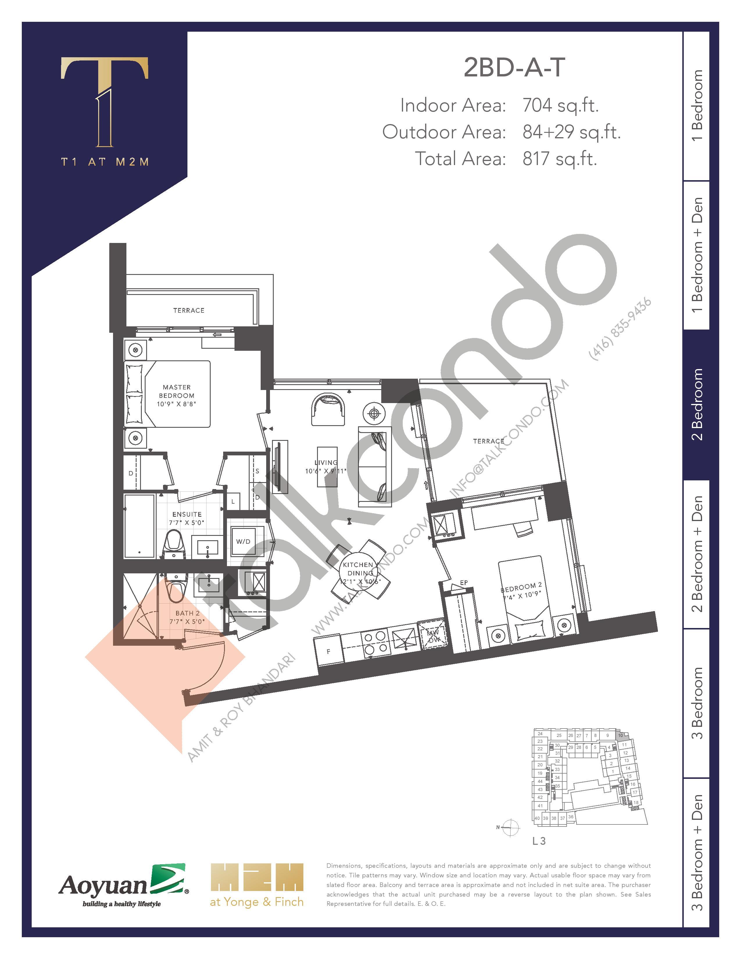 2BD-A-T (Tower) Floor Plan at T1 at M2M Condos - 704 sq.ft