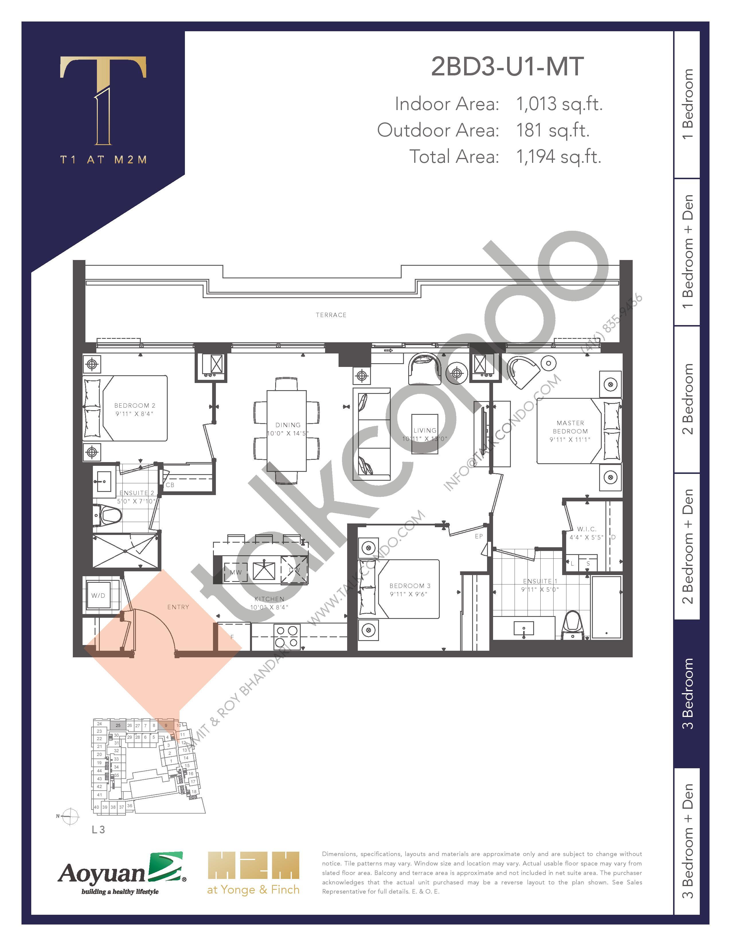2BD3-U1-MT (Tower) Floor Plan at T1 at M2M Condos - 1013 sq.ft