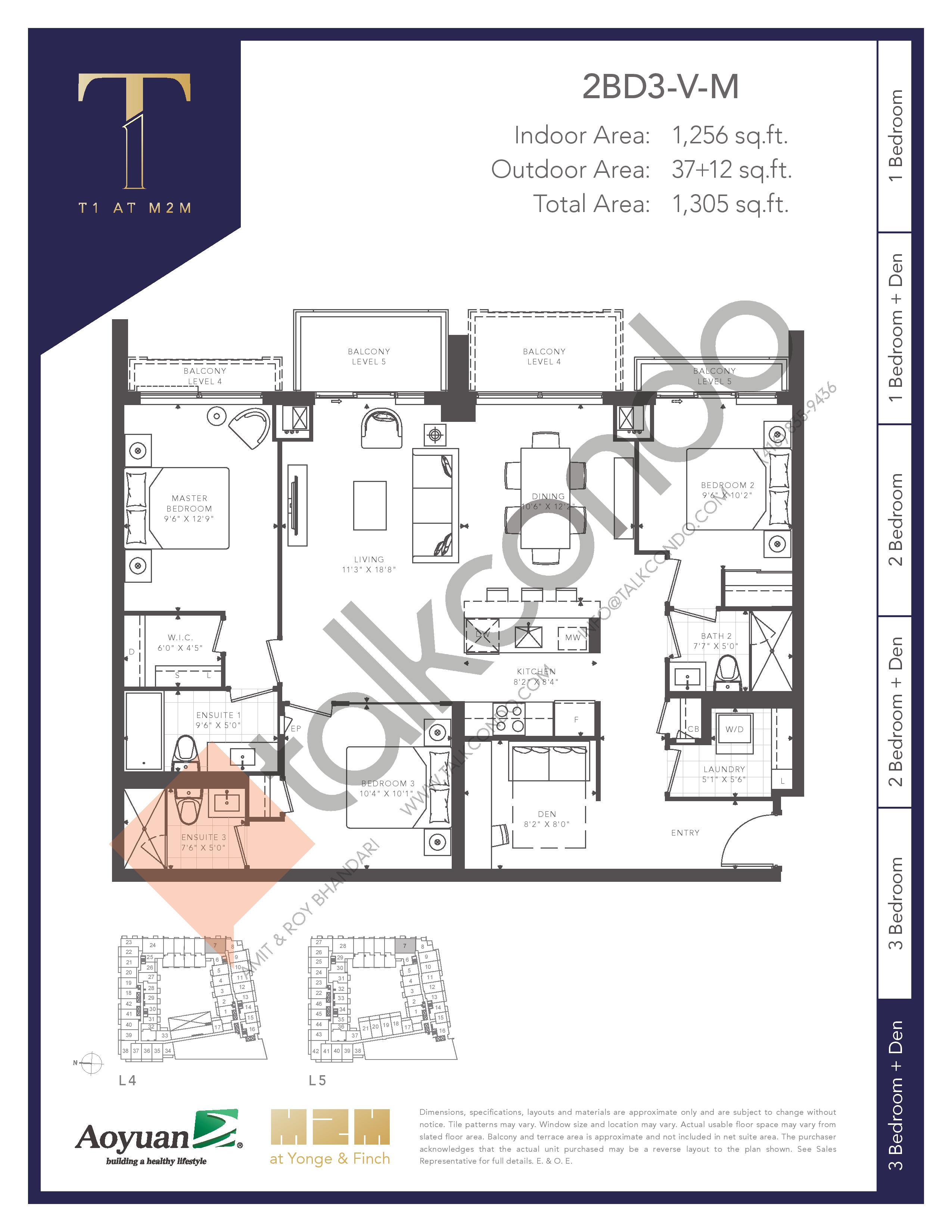 2BD3-V-M Floor Plan at T1 at M2M Condos - 1256 sq.ft