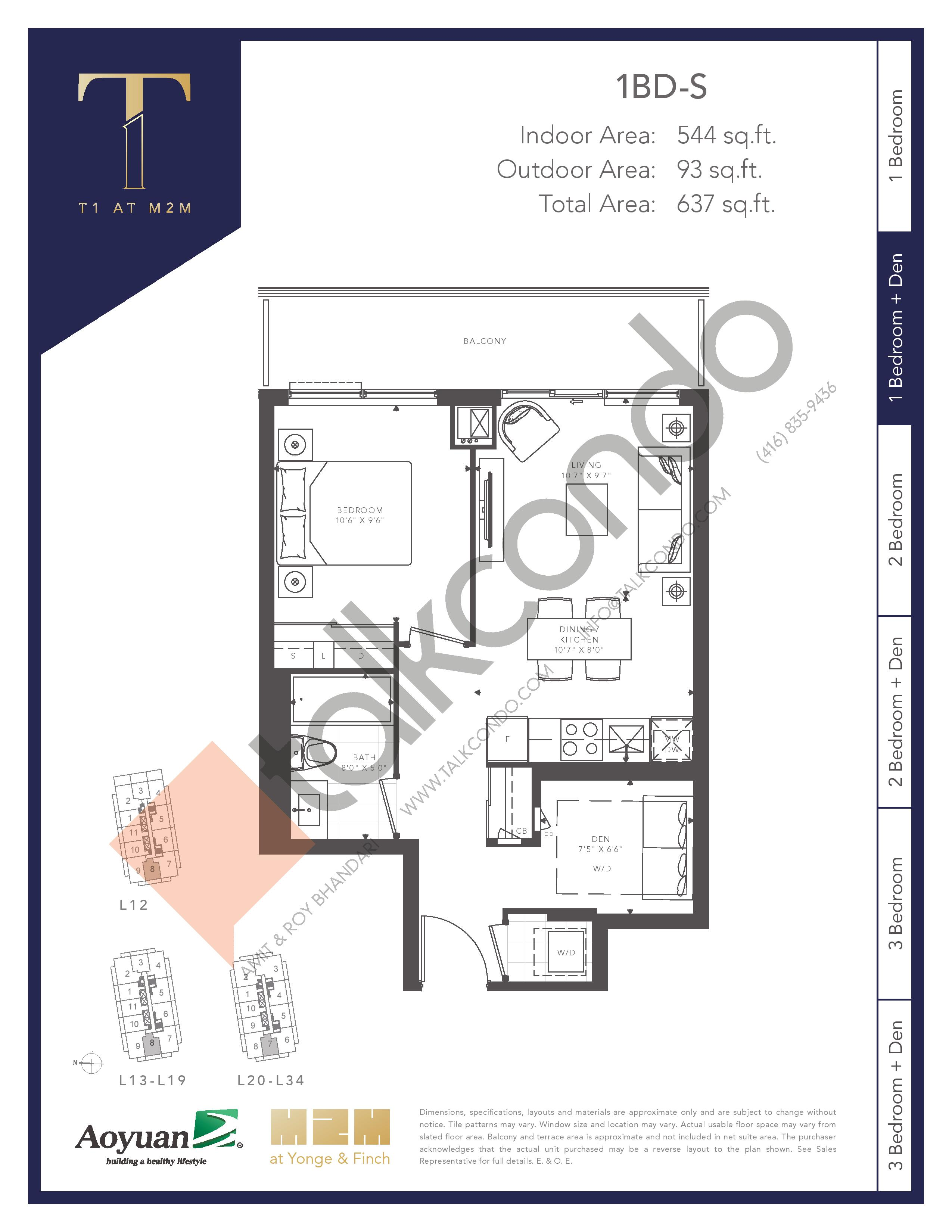 1BD-S (Tower) Floor Plan at T1 at M2M Condos - 544 sq.ft