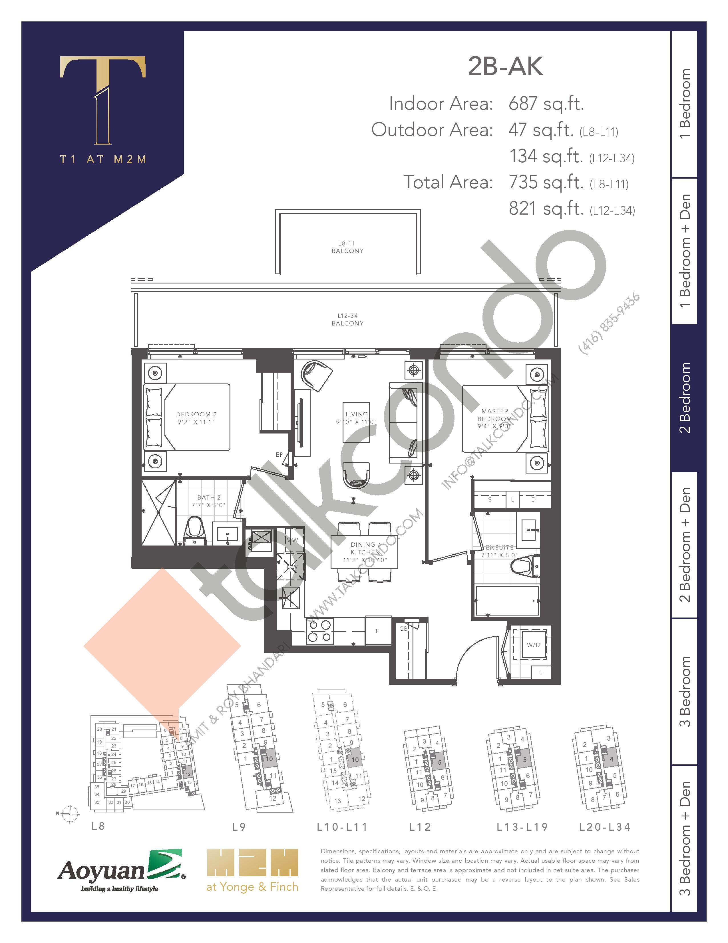 2B-AK (Tower) Floor Plan at T1 at M2M Condos - 687 sq.ft