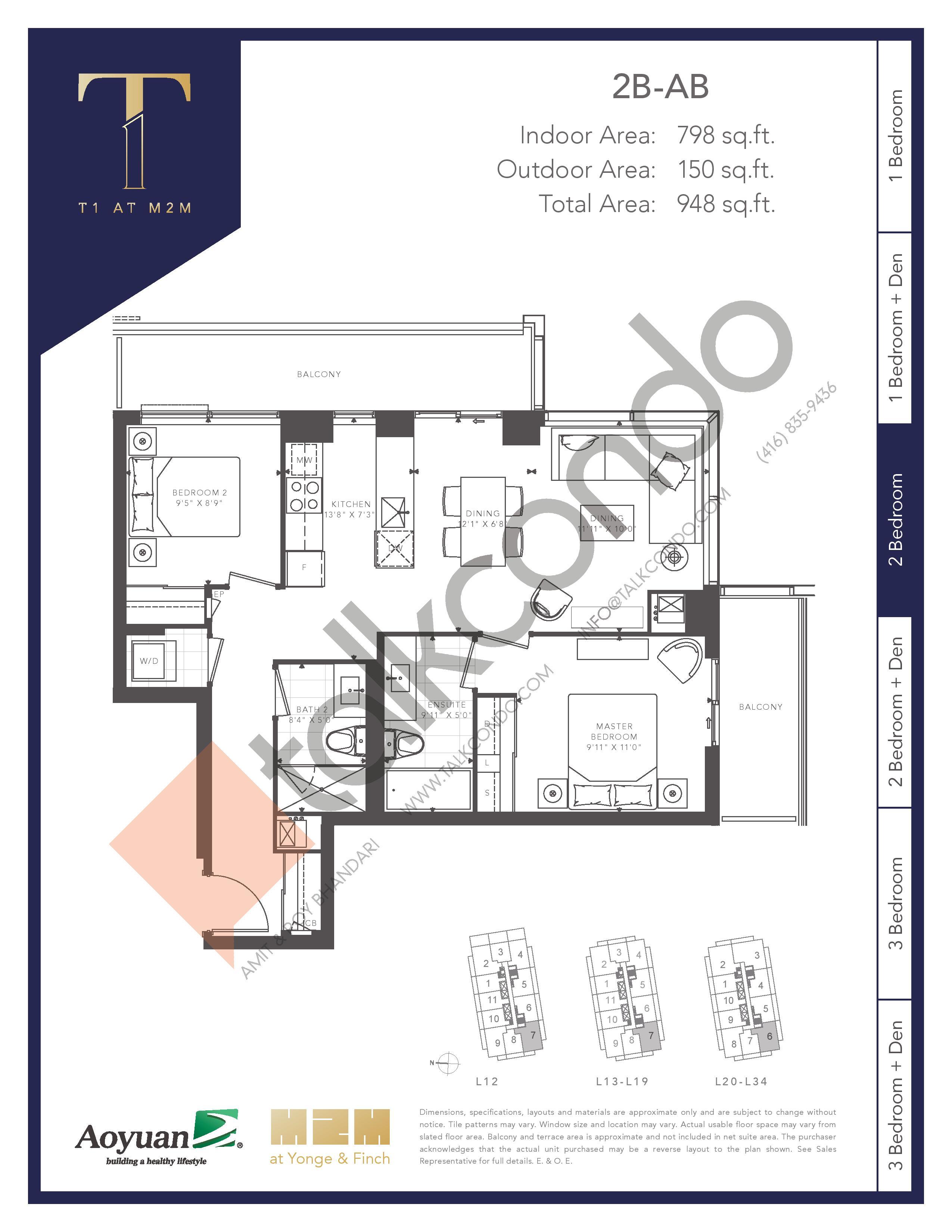 2B-AB (Tower) Floor Plan at T1 at M2M Condos - 798 sq.ft