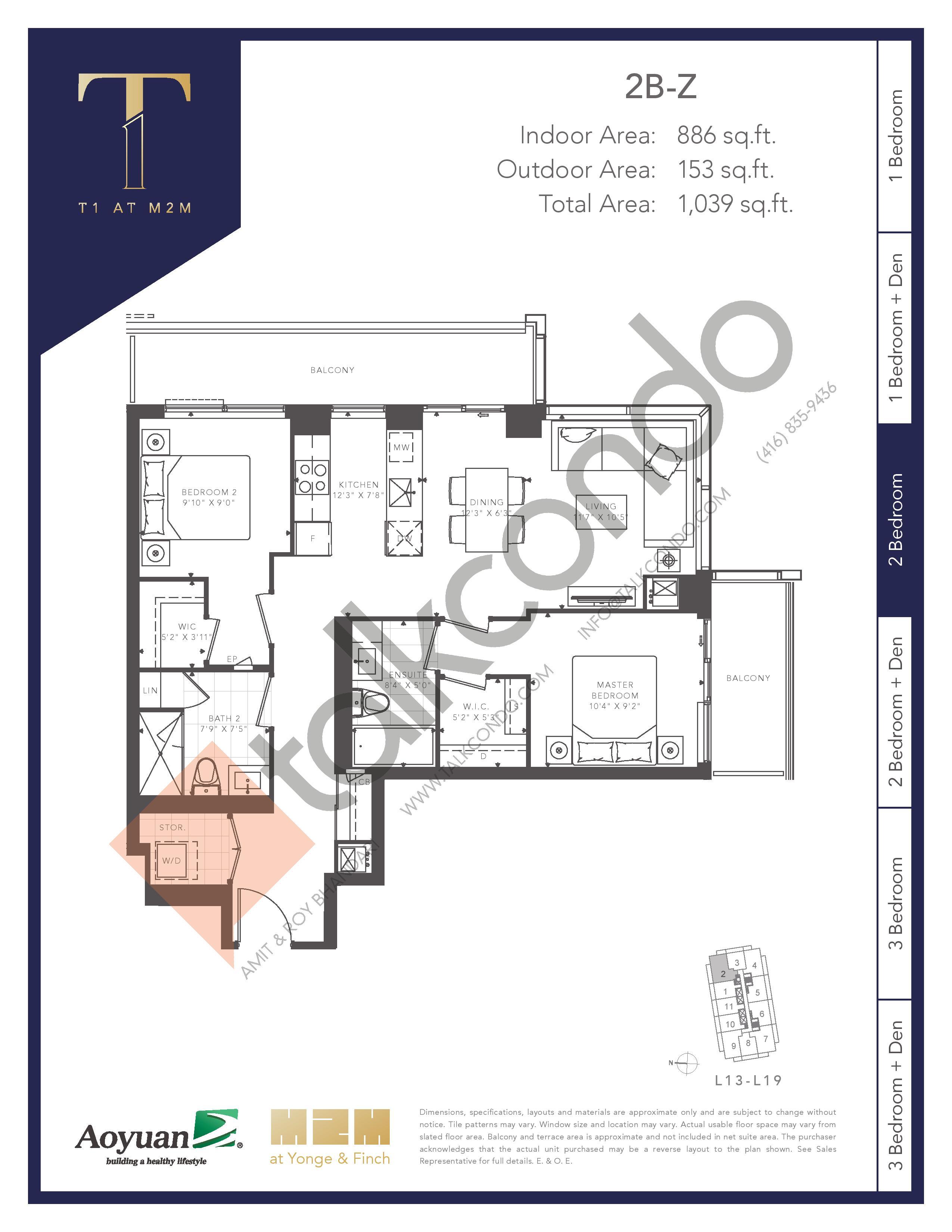 2B-Z (Tower) Floor Plan at T1 at M2M Condos - 886 sq.ft