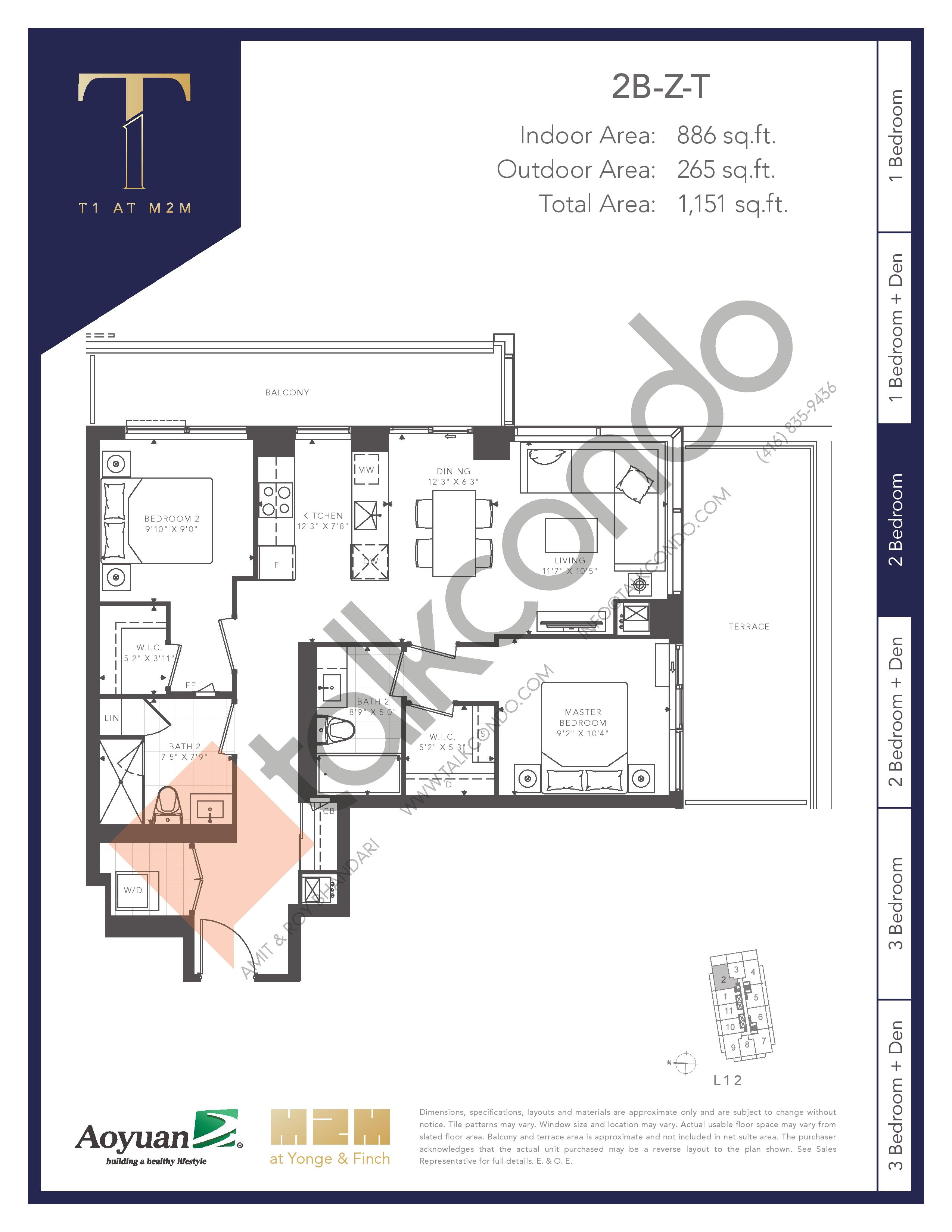 2B-Z-T (Tower) Floor Plan at T1 at M2M Condos - 886 sq.ft