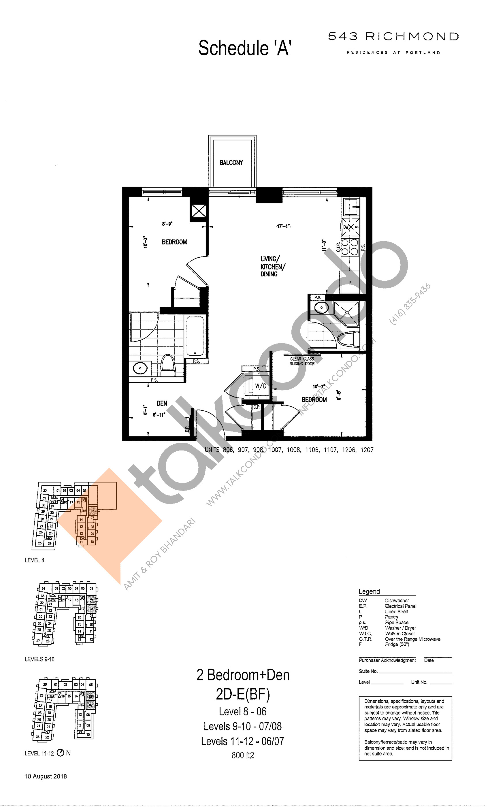 2D-E(BF) Floor Plan at 543 Richmond St Condos - 800 sq.ft