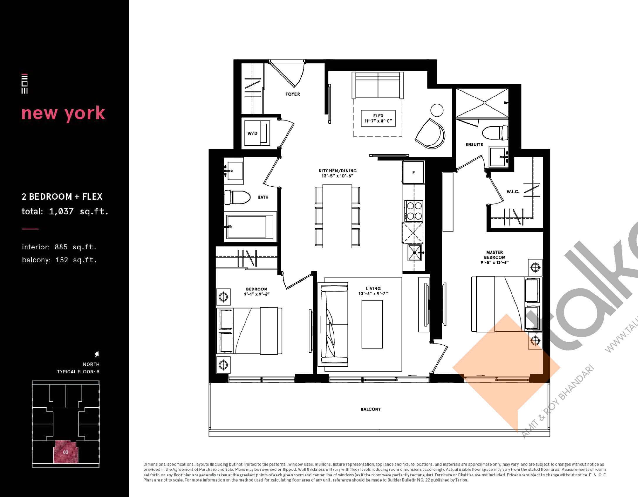 New York Floor Plan at Exchange District Condos - 885 sq.ft