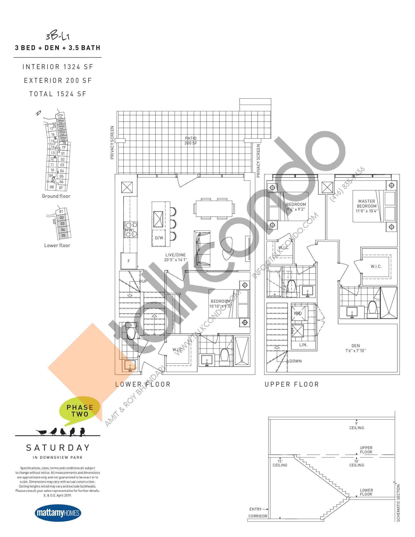 3B-L1 Floor Plan at Saturday in Downsview Park Phase 2 Condos - 1324 sq.ft