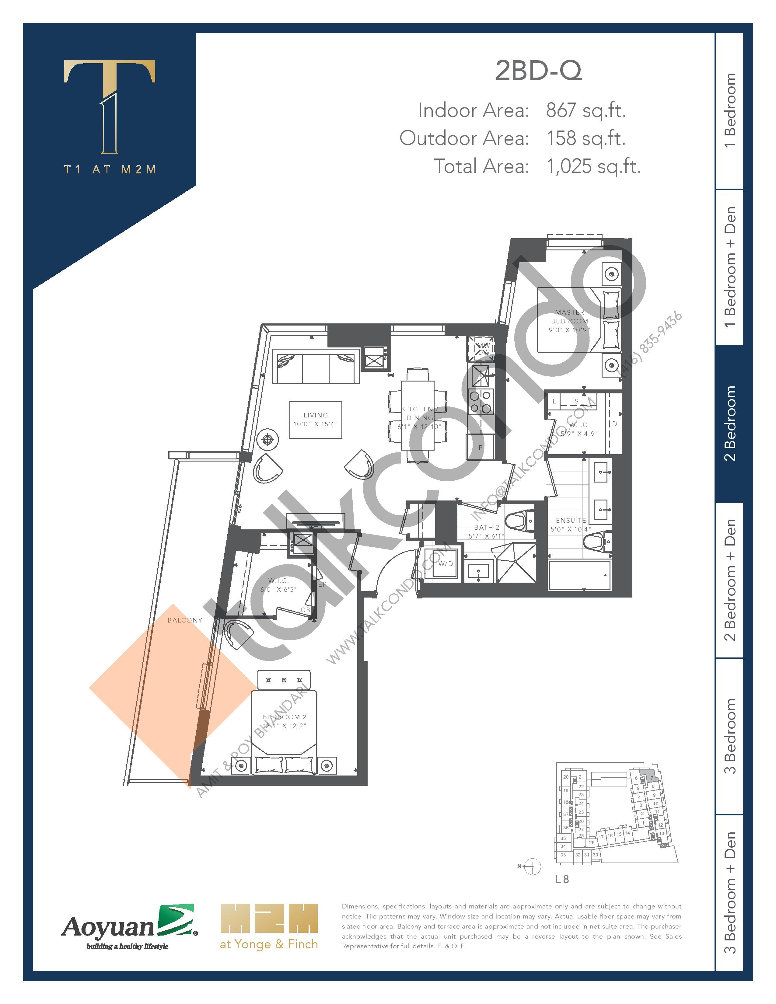 2BD-Q Floor Plan at T1 at M2M Condos - 867 sq.ft