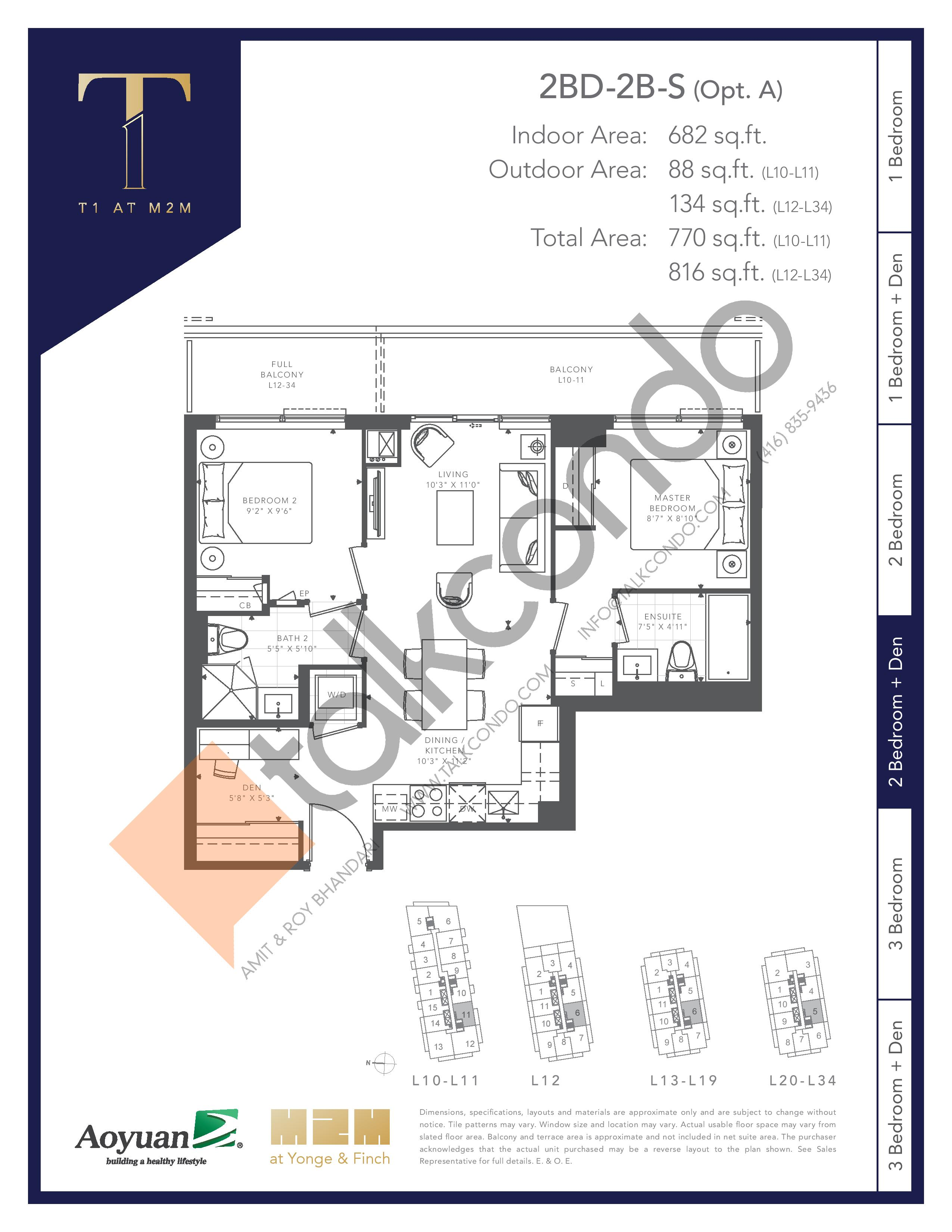2BD-2B-S (Opt. A) Floor Plan at T1 at M2M Condos - 682 sq.ft