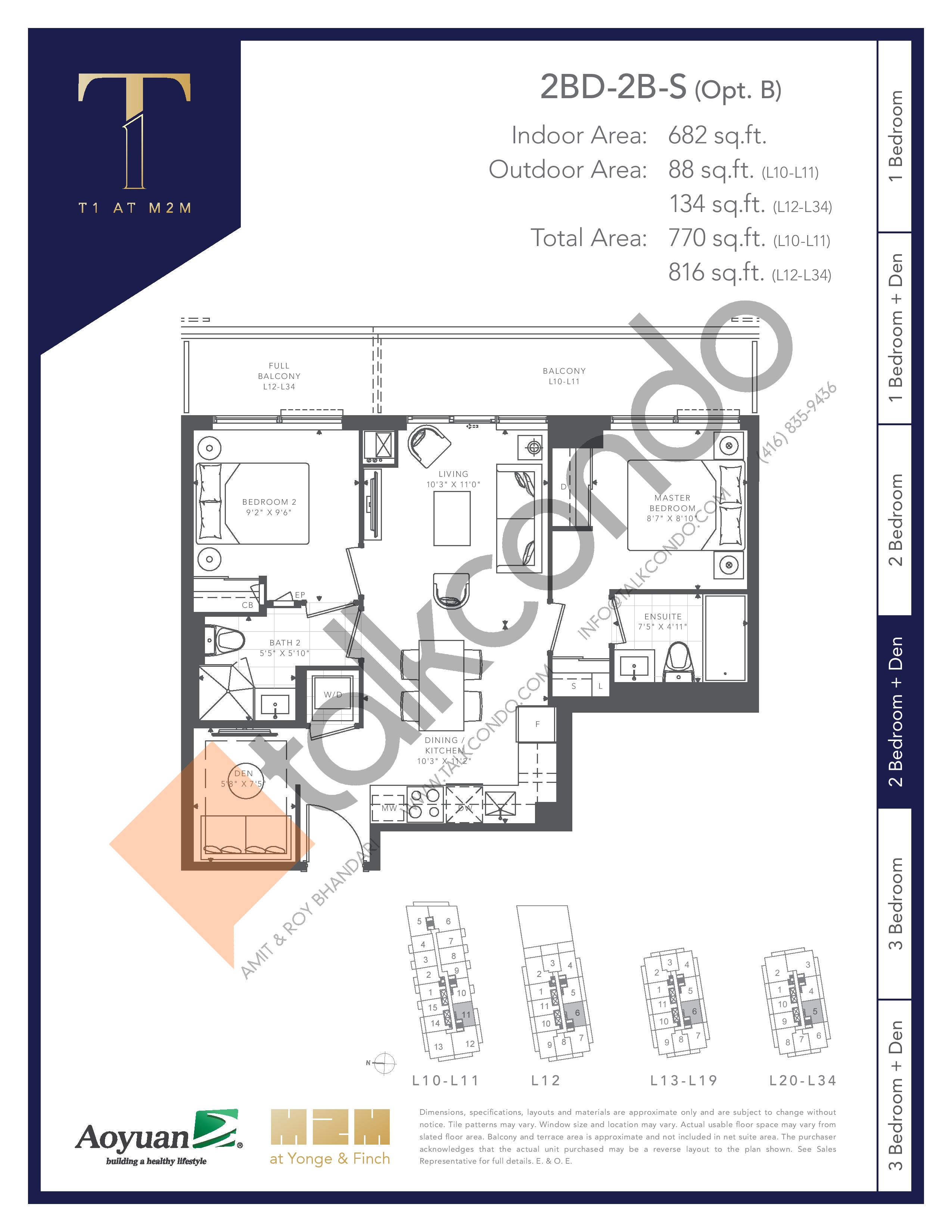 2BD-2B-S (Opt. B) Floor Plan at T1 at M2M Condos - 682 sq.ft