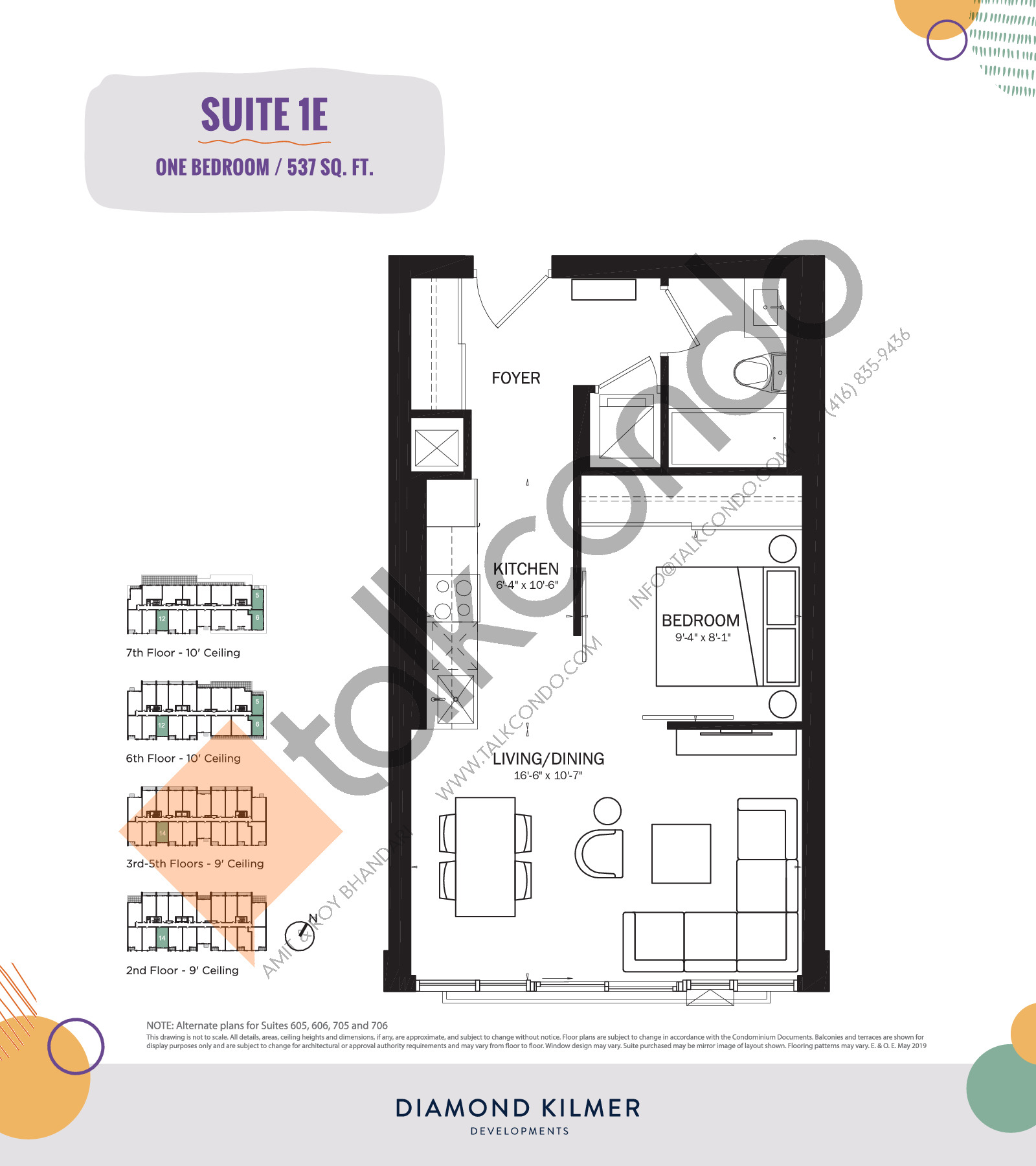 1E Floor Plan at Reunion Crossing Condos & Urban Towns - 537 sq.ft