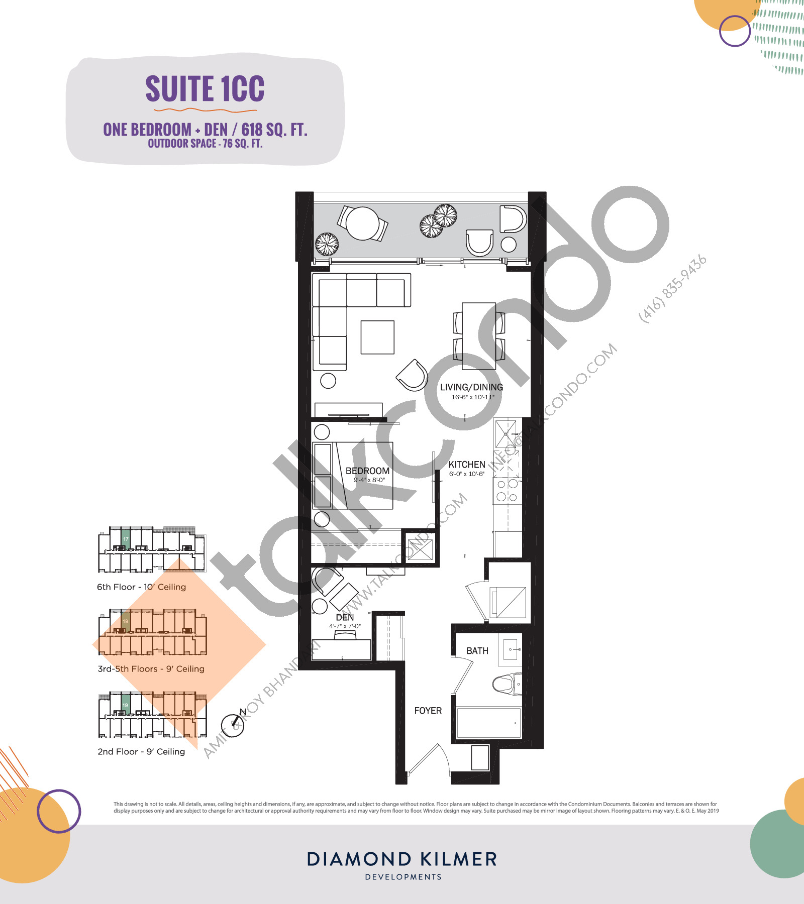 1CC Floor Plan at Reunion Crossing Condos & Urban Towns - 618 sq.ft