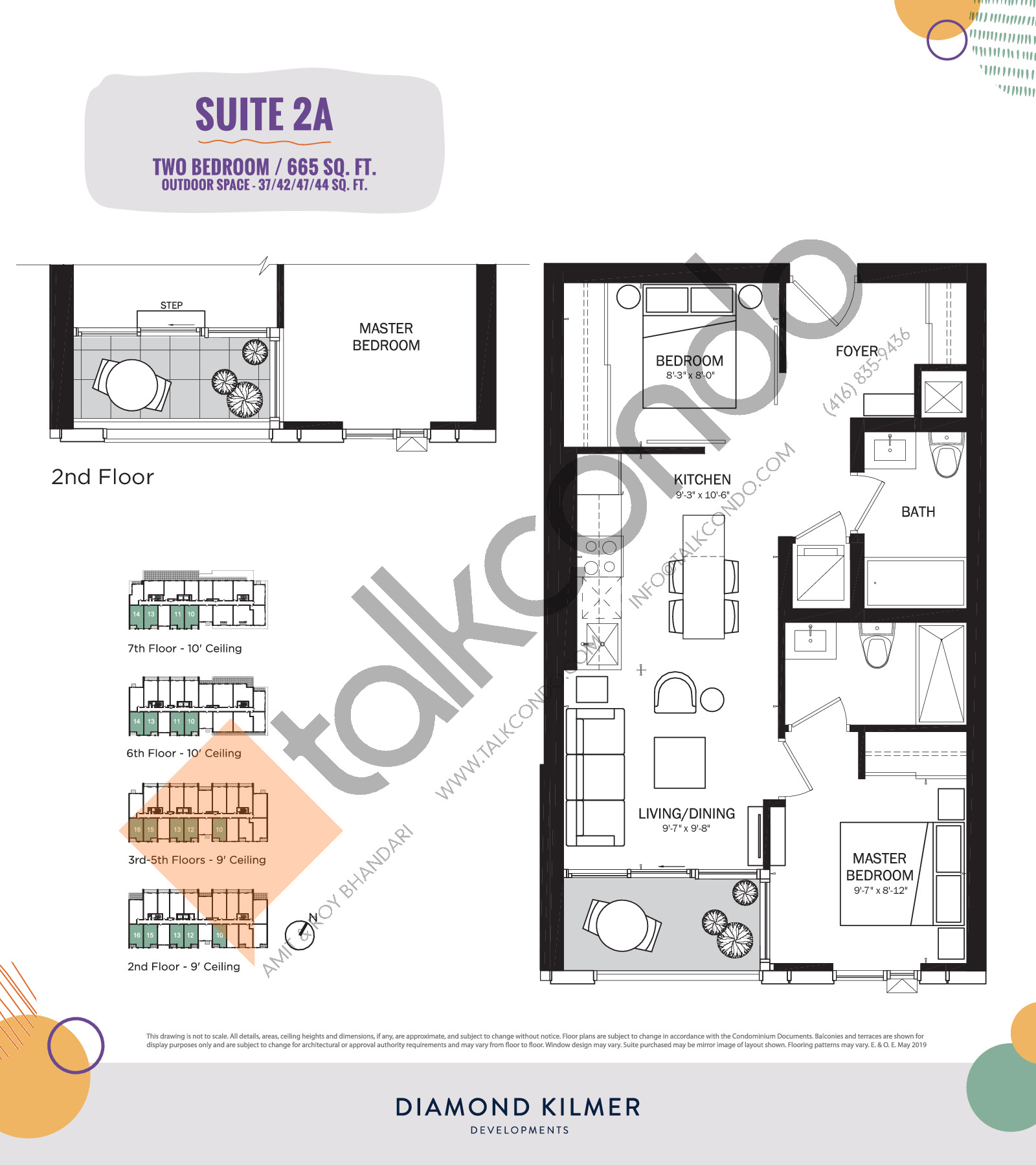2A Floor Plan at Reunion Crossing Condos & Urban Towns - 665 sq.ft